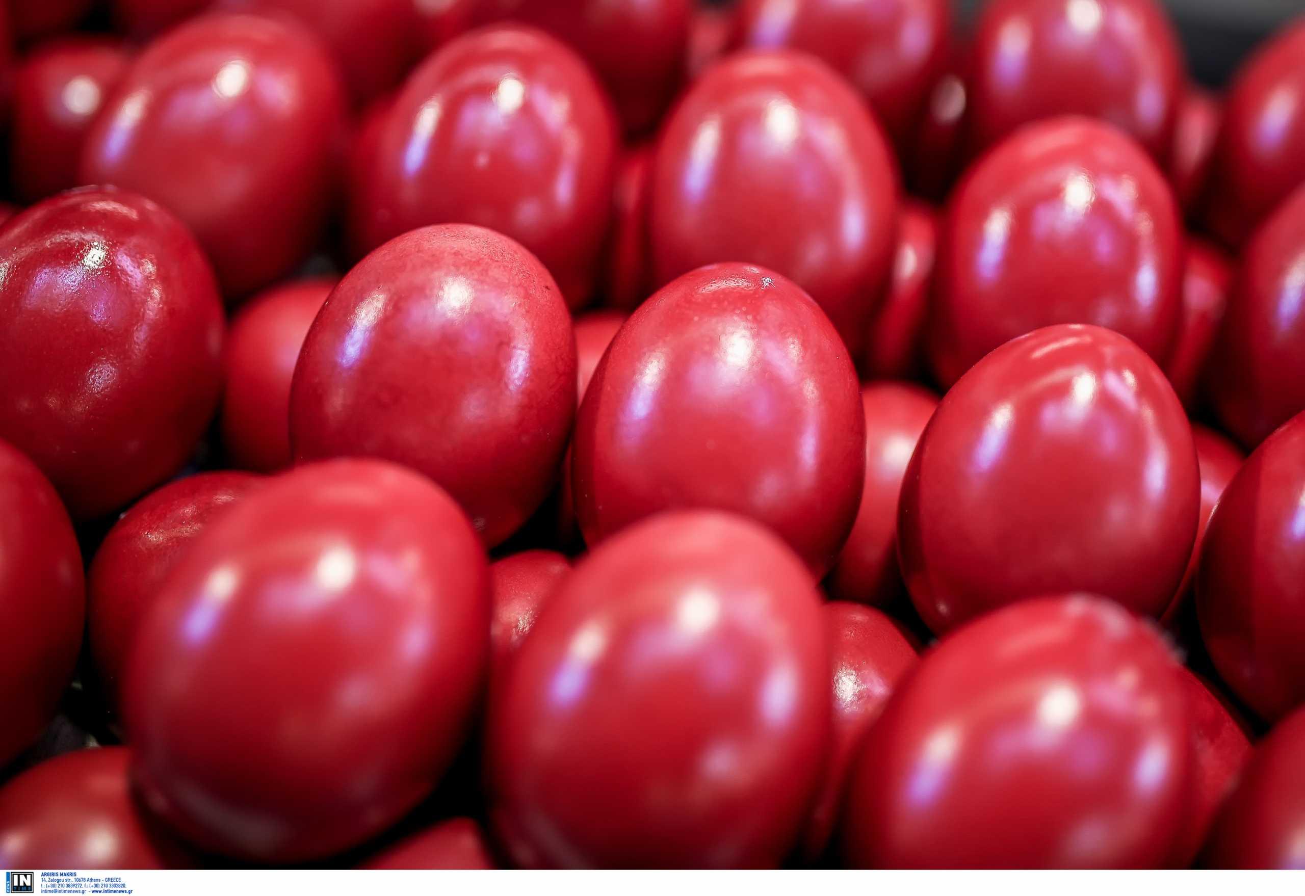 Γιατί την Μεγάλη Πέμπτη βάφουμε κόκκινα αυγά