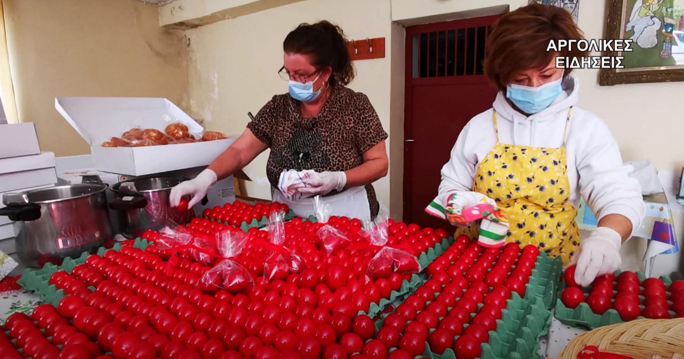 Πάσχα 2021 – Ναύπλιο: Έβαψαν πάνω από 500 κόκκινα αυγά για τους απόρους (video)