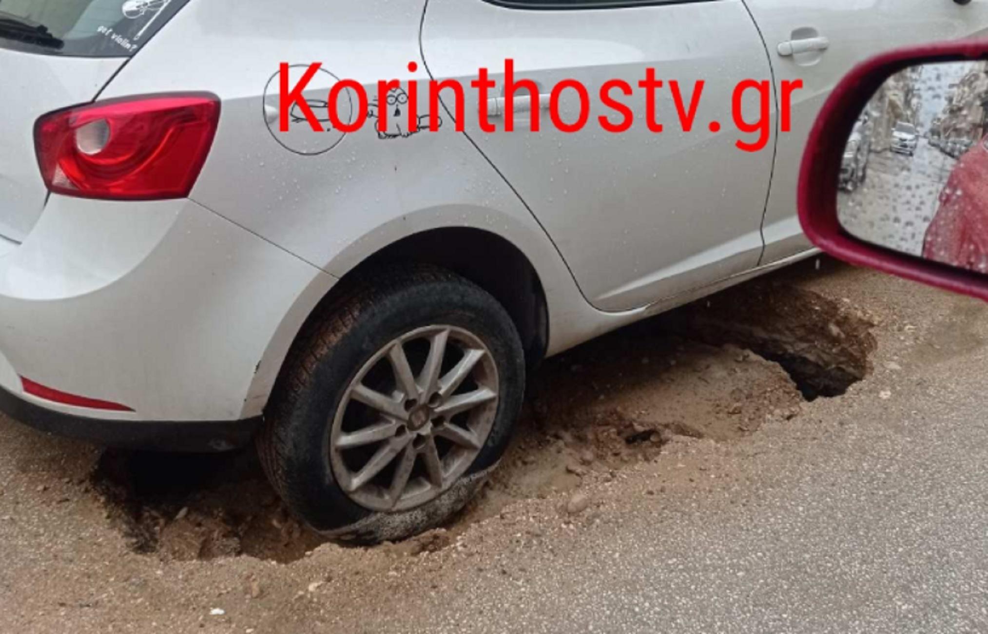 Κόρινθος: Πήγε να ξεπαρκάρει και είδε το αυτοκίνητό του σε αυτή την κατάσταση (pics)