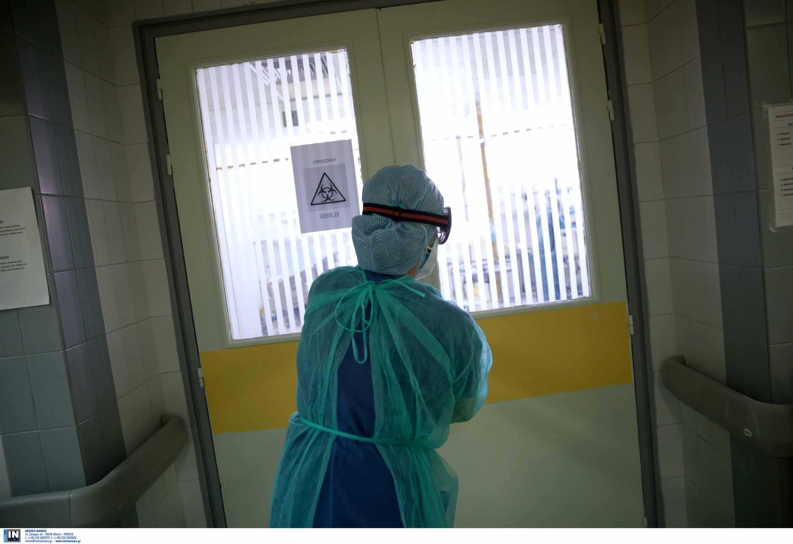 Συναγερμός για δεκάδες κρούσματα στο νοσοκομείο «Γεννηματάς»