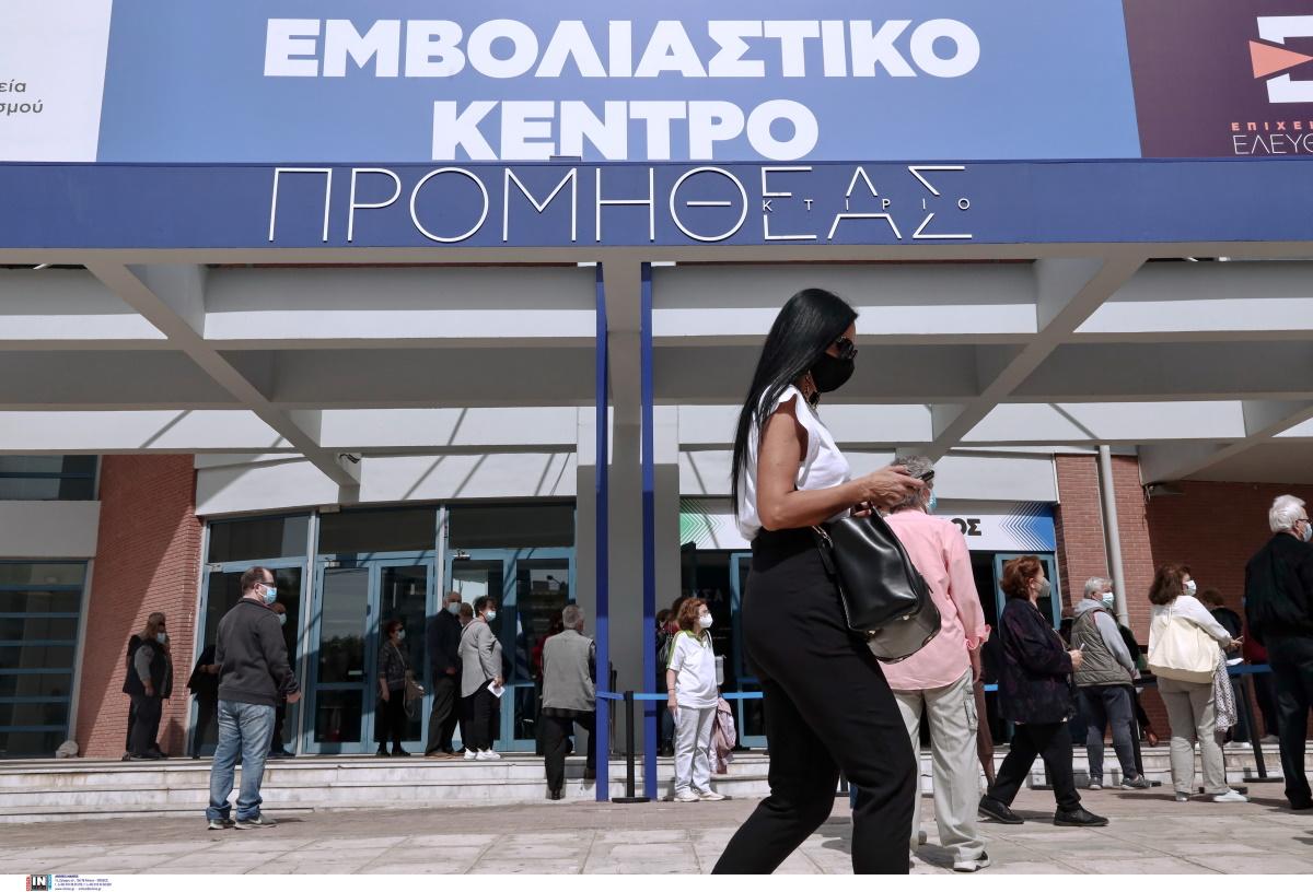 Κορονοϊός: 1009 κρούσματα στην Αττική, 314 στη Θεσσαλονίκη – Ο χάρτης της διασποράς