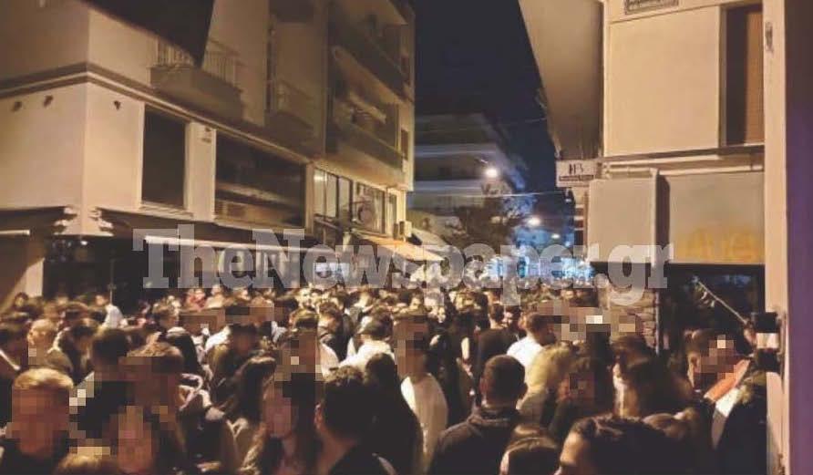 Βόλος: Έκαναν κορονοπάρτι και από τα μπαλκόνια τους έριχναν κουβάδες με νερό για να φύγουν (pics)