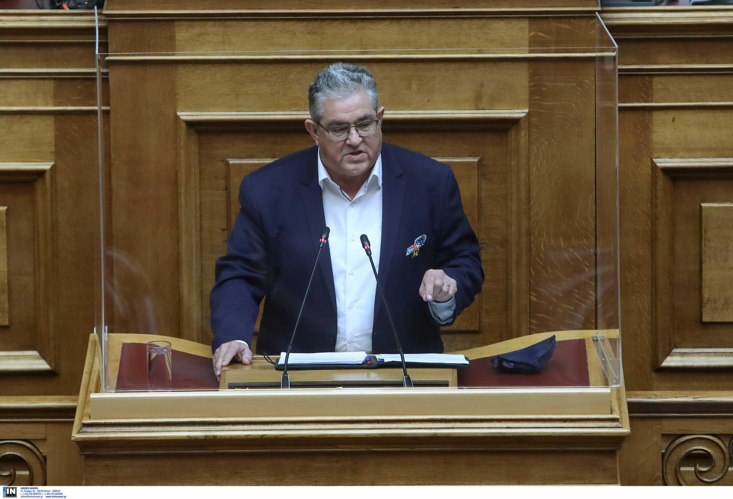 Κουτσούμπας: «Κριτήριο για τις επιλογές της κυβέρνησης οι ανάγκες της καπιταλιστικής κοινωνίας»