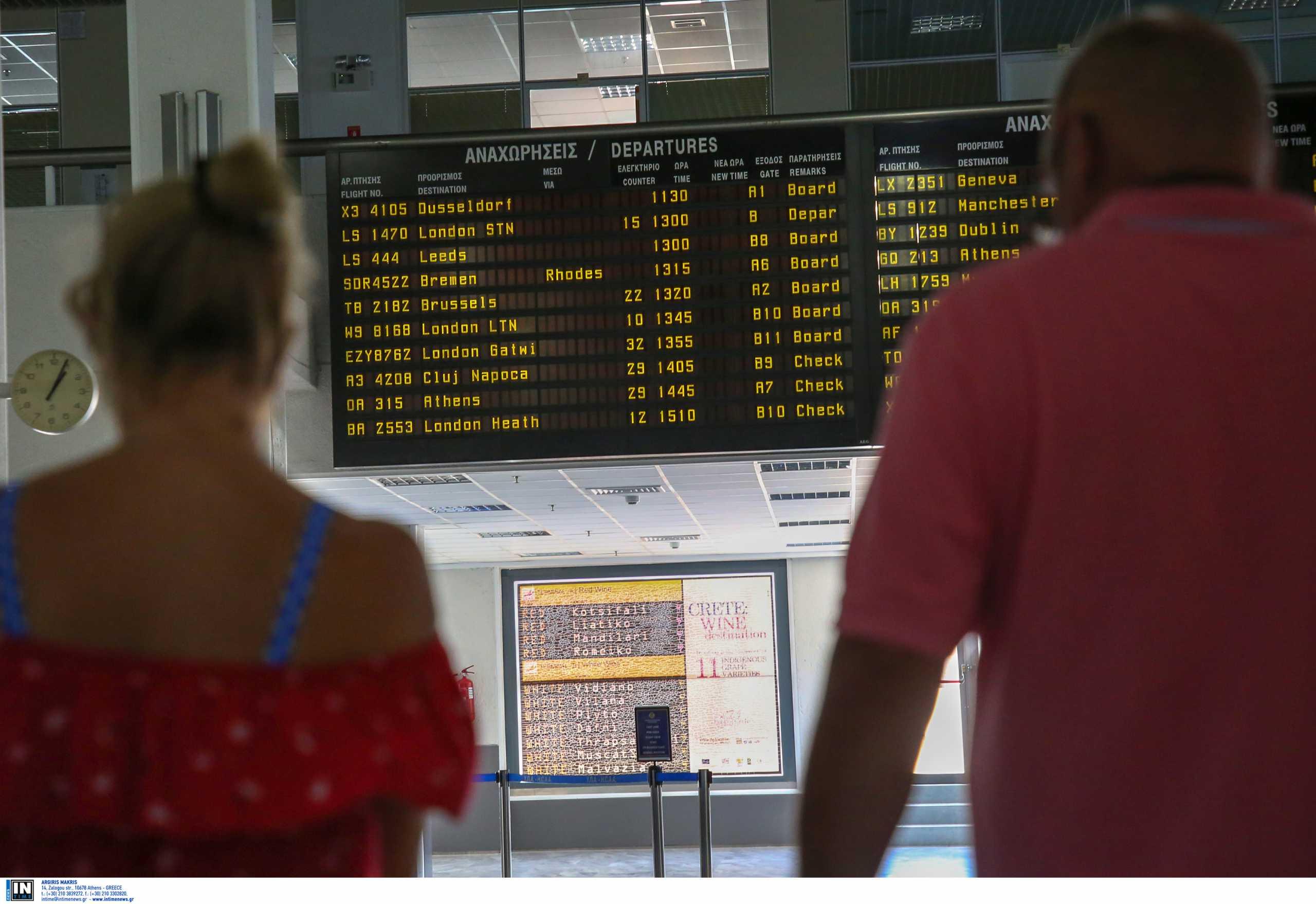 Χωρίς καραντίνα η είσοδος στην Ελλάδα για πολίτες Ε.Ε., ΗΠΑ, ΗΑΕ, Σερβίας, Ισραήλ