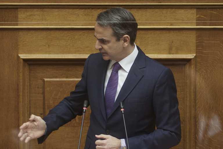 Μητσοτάκης σε Γεννηματά: Θυμίζεις Τσίπρα χωρίς τον λαϊκισμό - Ο στίχος που αφιέρωσε στον Πρόεδρο του ΣΥΡΙΖΑ