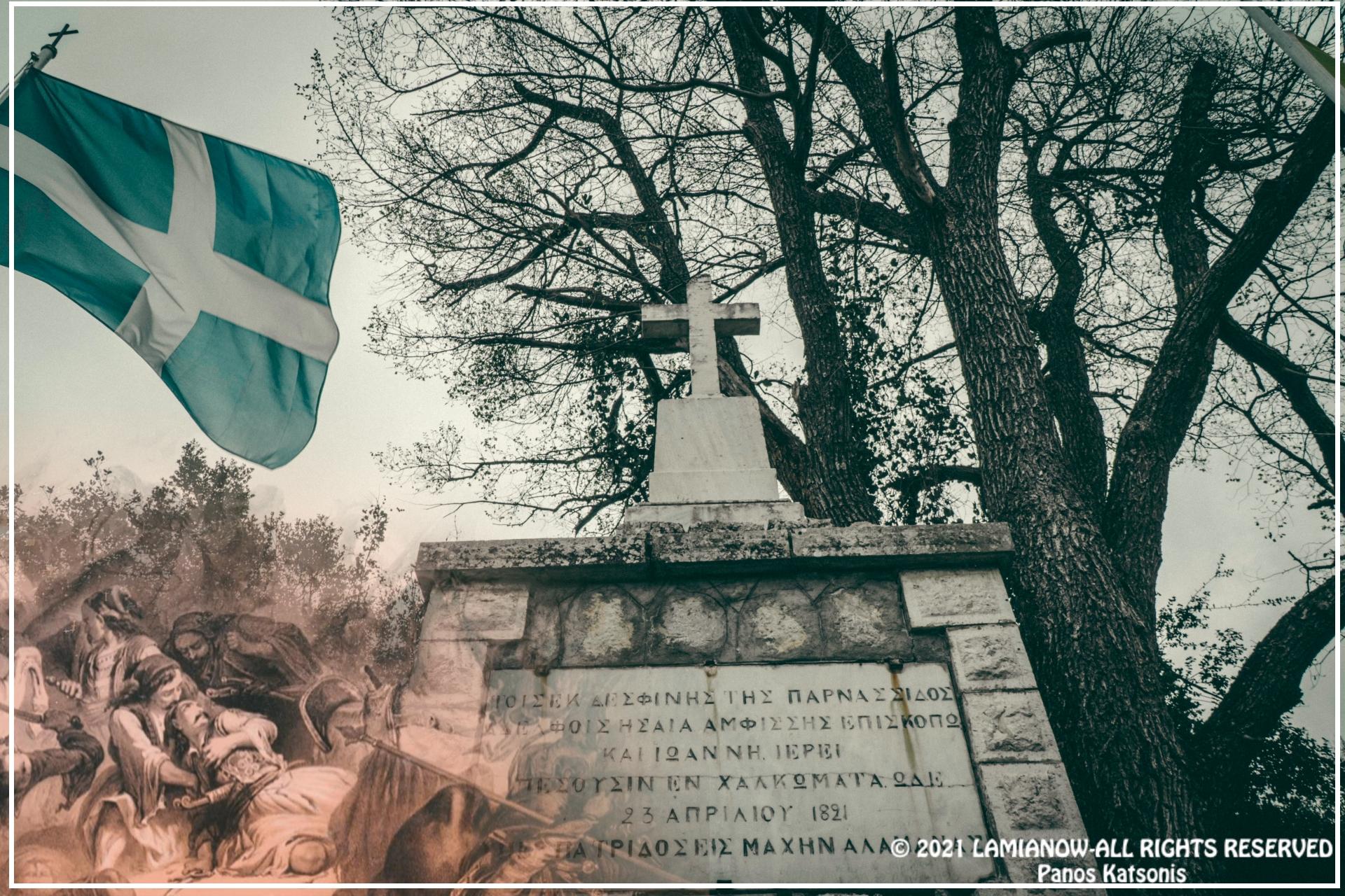Λαμία: Το μνημείο των ηρώων που λησμόνησε η πολιτεία και ανέδειξαν οι καταδρομείς (video)