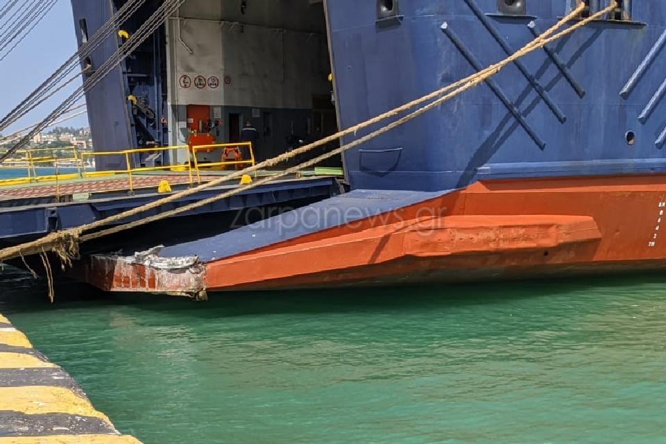 Βλάβη στο πλοίο AQUA STAR – Θα φτάσει στο Λαύριο με μικρή καθυστέρηση
