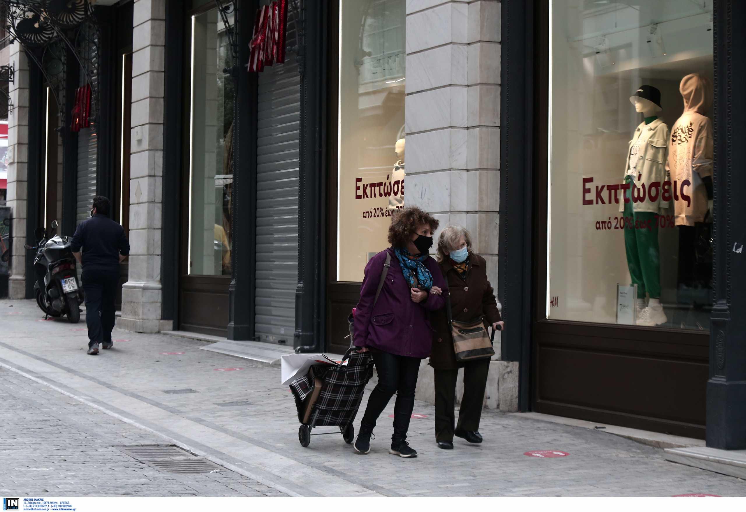 Lockdown: Σηκώνουν ρολά τα καταστήματα! Όλα όσα προβλέπονται για πελάτες και επιχειρήσεις