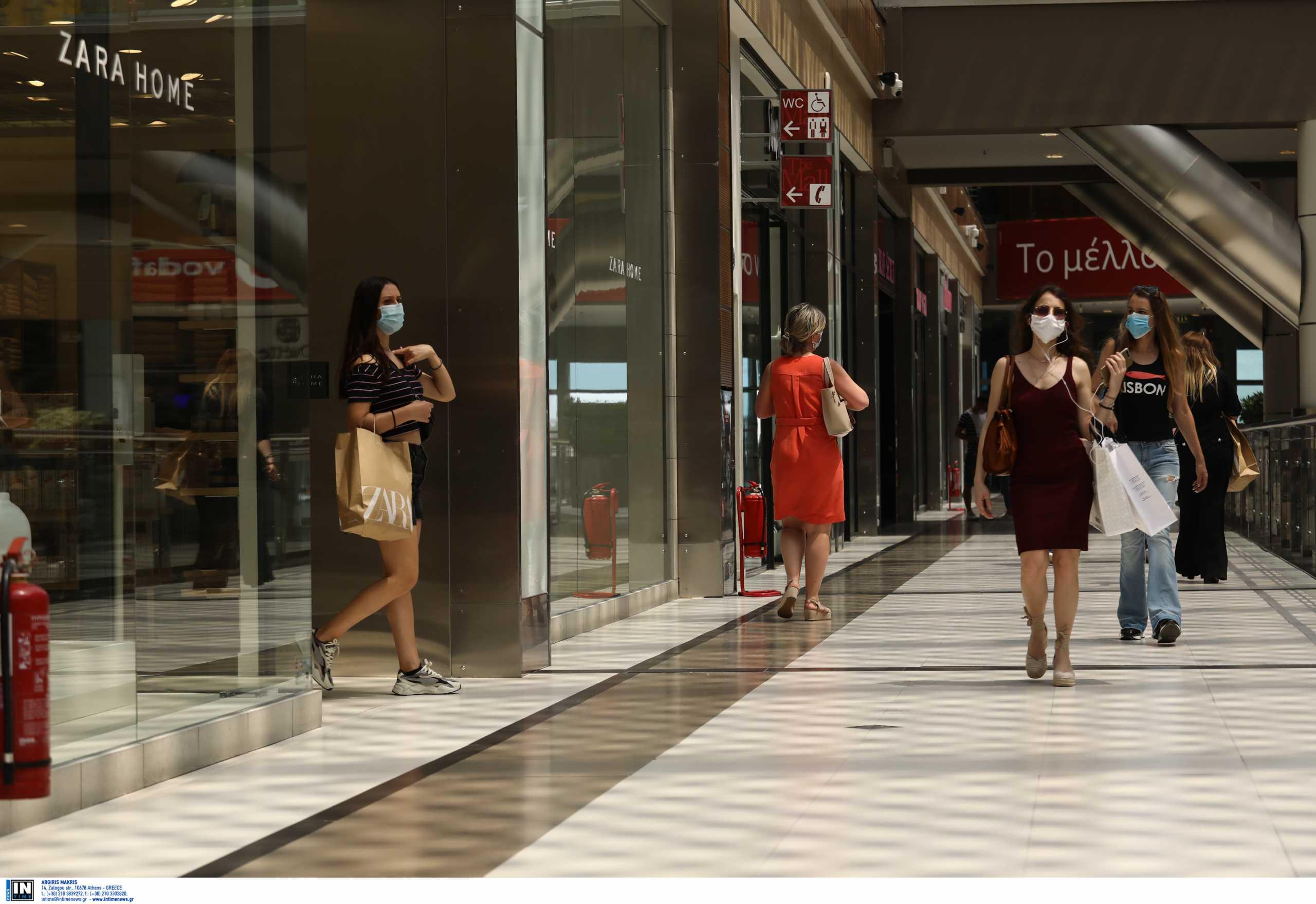 Υπουργείο Ανάπτυξης: Ανοίγουν από αύριο mall και εκπτωτικά χωριά