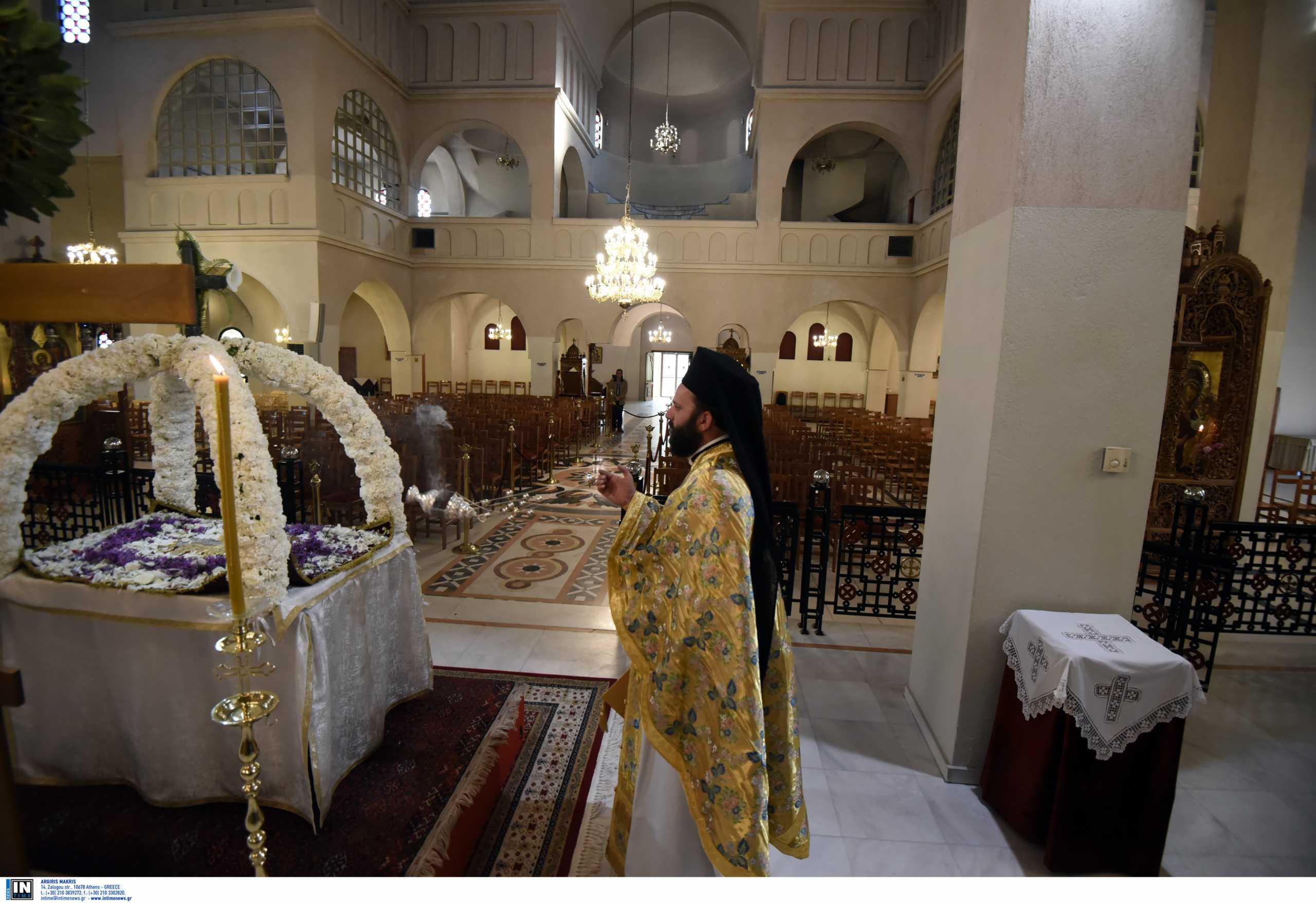 Μεγάλη Παρασκευή: Ημέρα πένθους για όλη την Χριστιανοσύνη