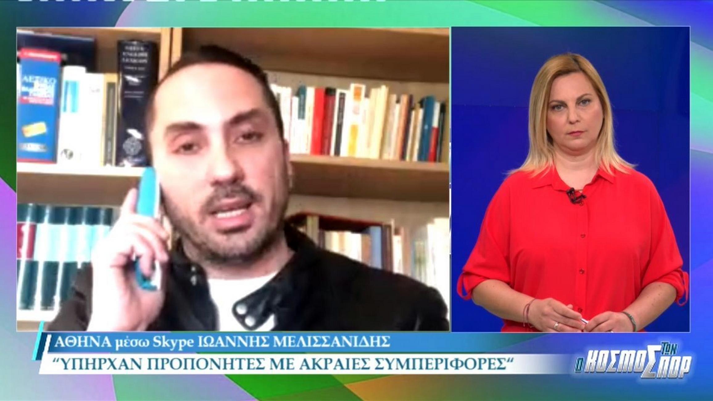 Ιωάννης Μελισσανίδης: «Υπήρχαν προπονητές με ακραίες συμπεριφορές σε παιδιά» (video)