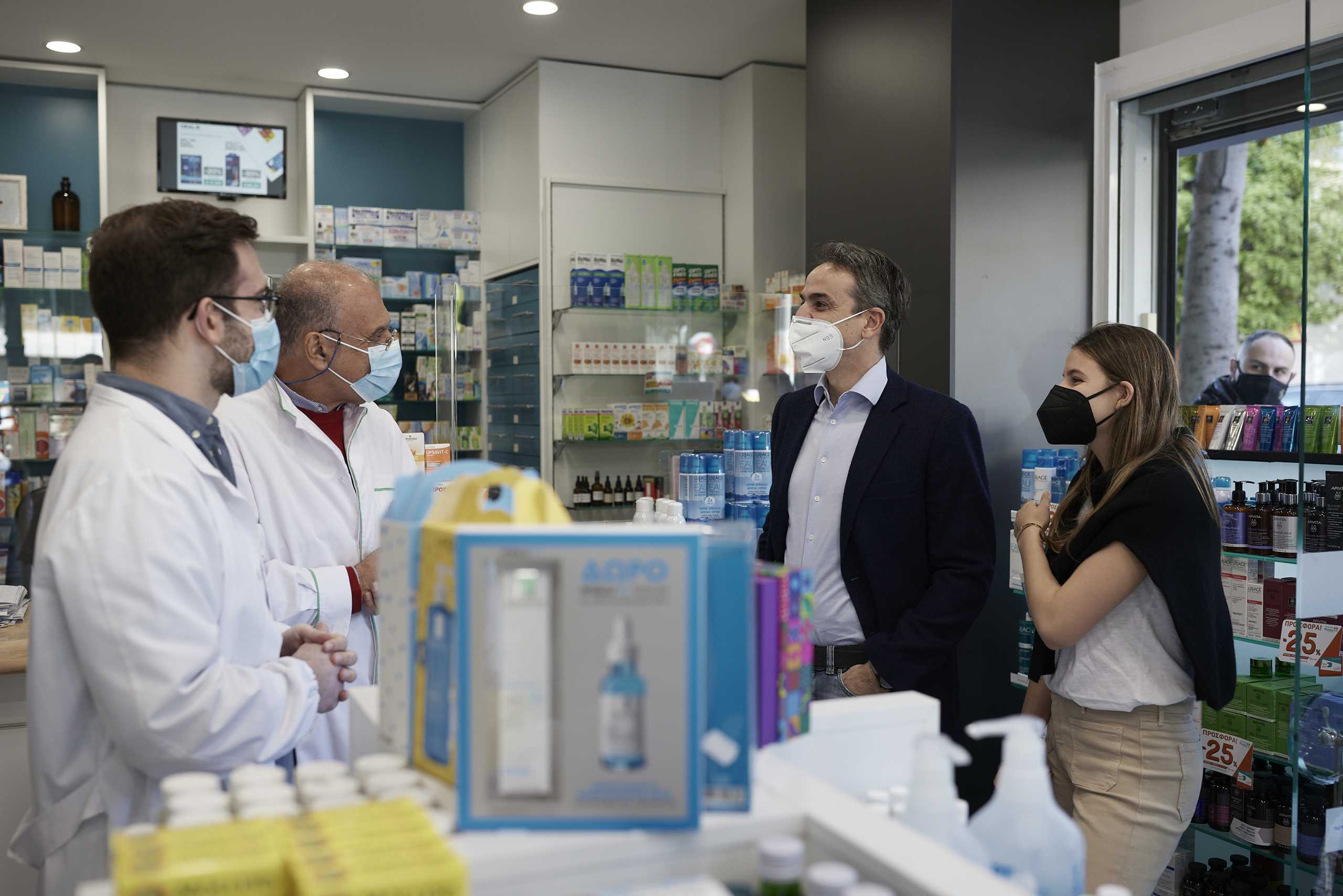 Μητσοτάκης: Σε φαρμακείο στην Καλλιθέα με την κόρη του για να προμηθευτεί self test