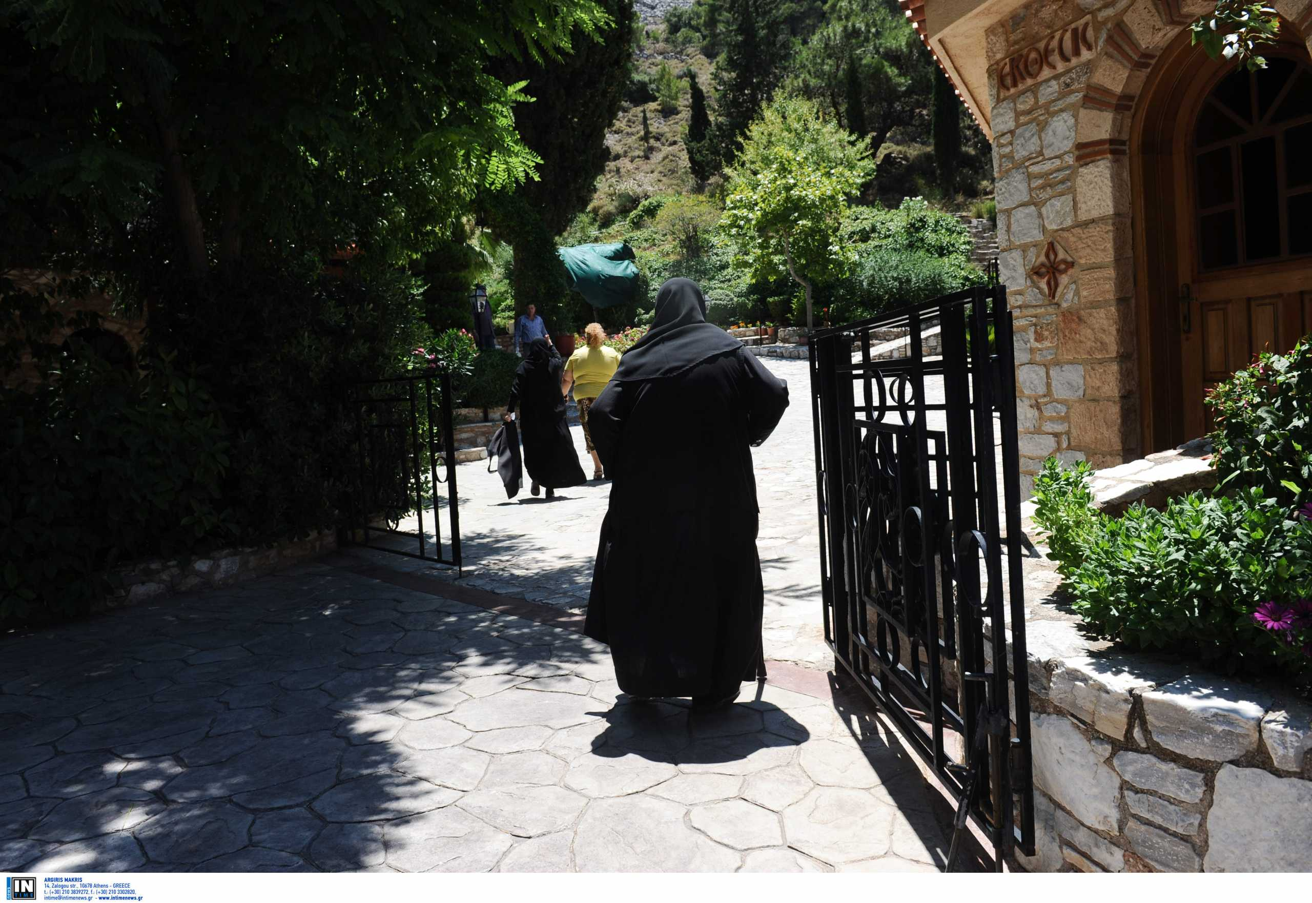 Φθιώτιδα – Κορονοϊός: Αγωνία για τις μοναχές που νόσησαν σε μοναστήρι – 103 ετών η μεγαλύτερη (video)