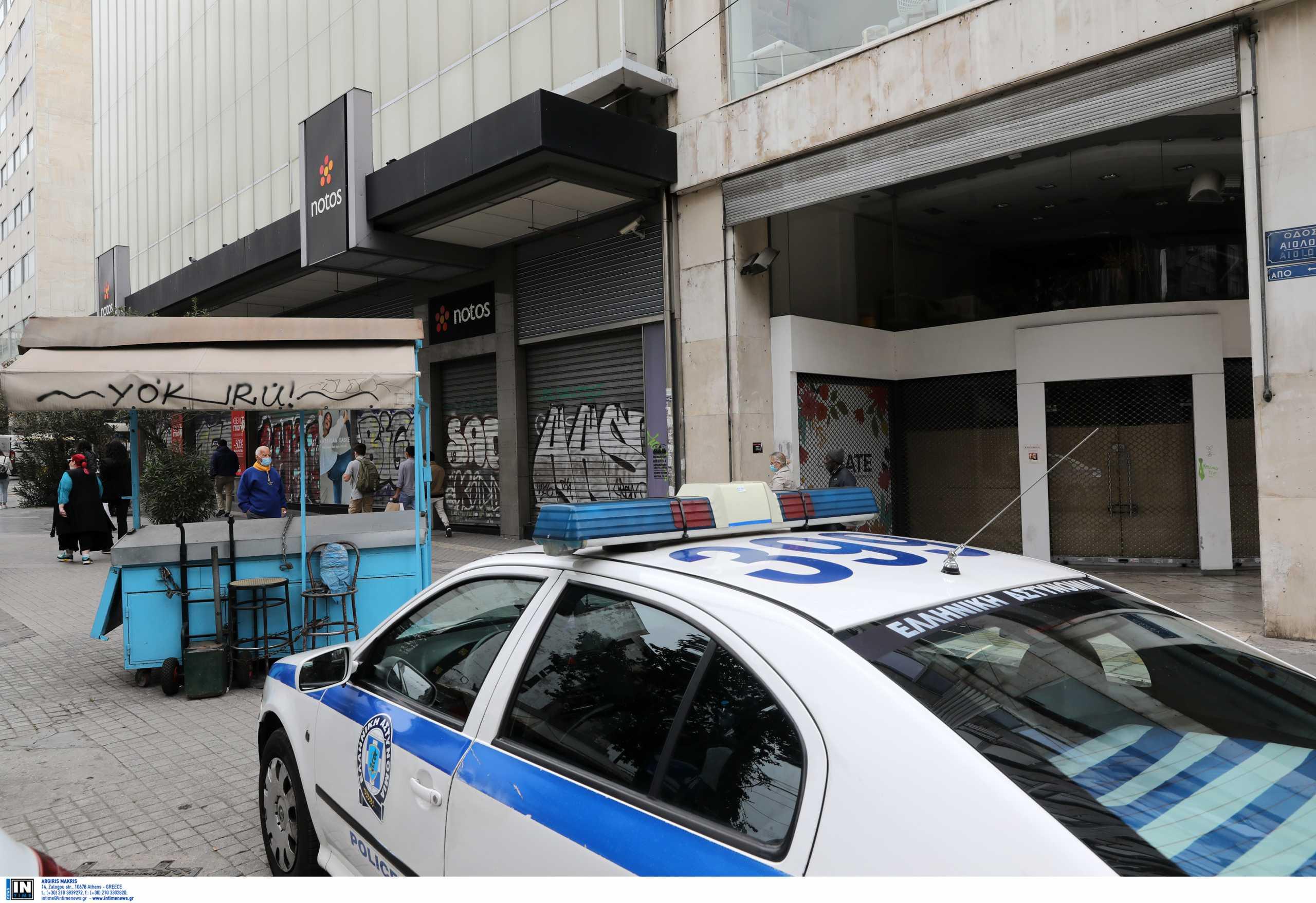 Ξανακατέβηκαν τα ρολά στο Notos – Είχε ανοίξει παράνομα με click inside