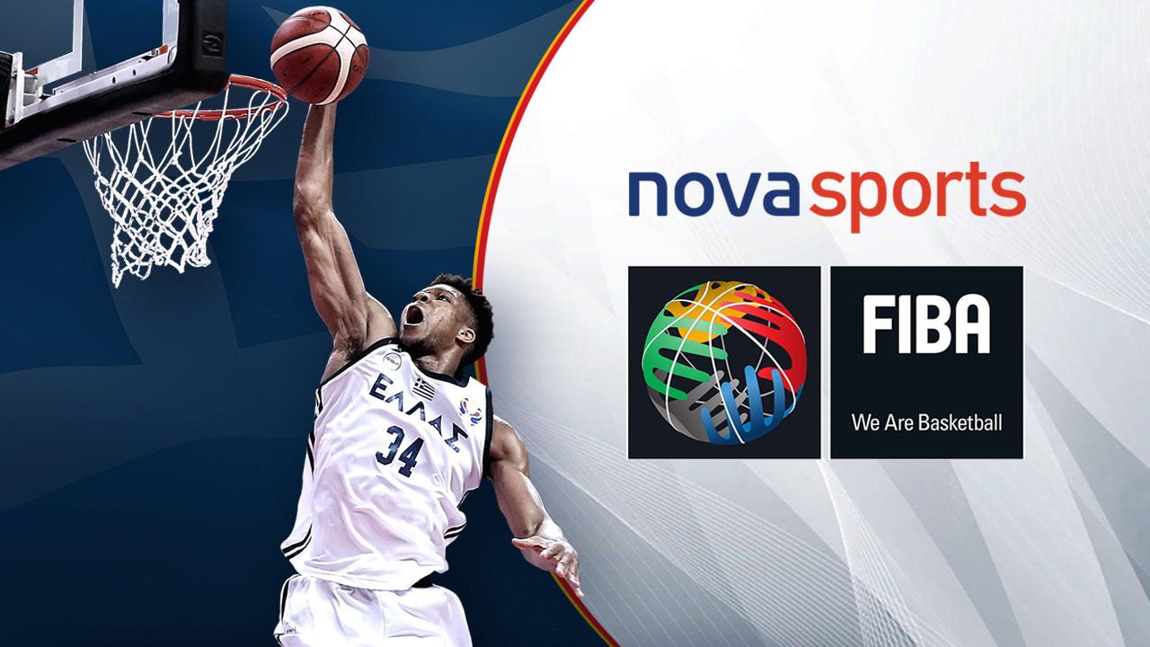 NOVA: Σημαντική συμφωνία με FIBA