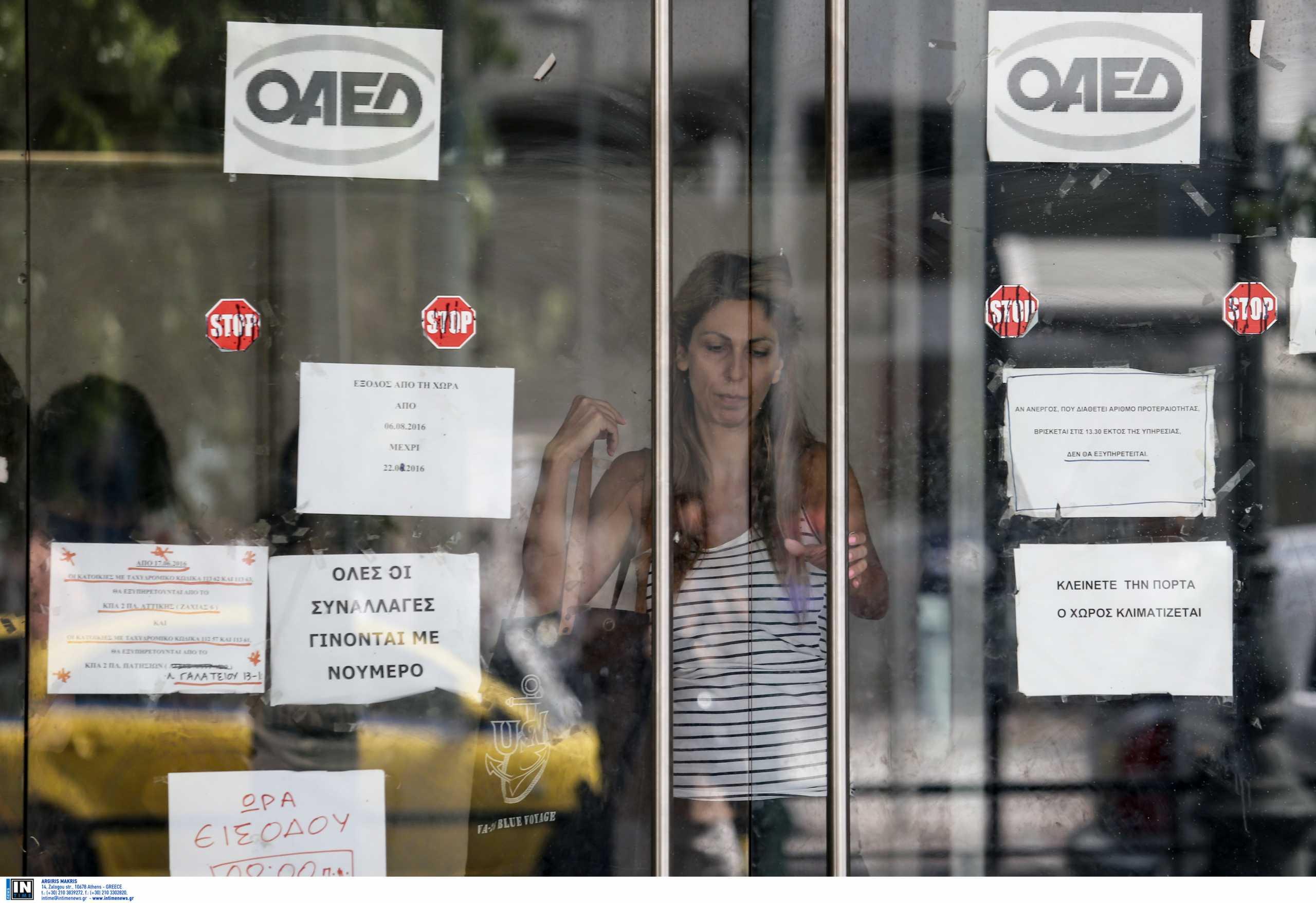 ΟΑΕΔ: Πώς γίνεται η ανανέωση δελτίου ανεργίας