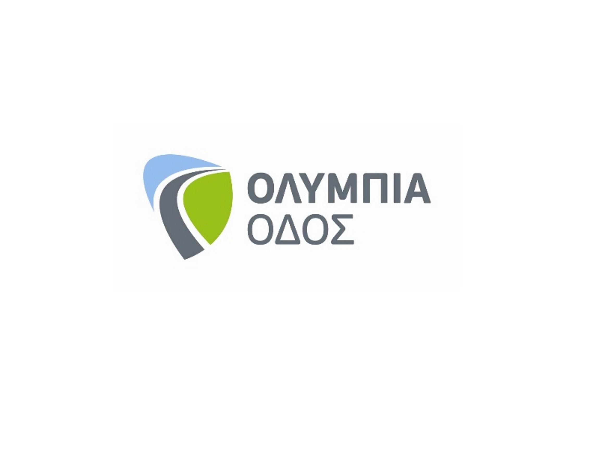 Ολυμπία Οδός