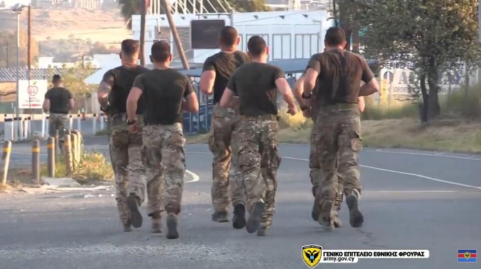 Κύπρος: Οι Καταδρομείς τίμησαν με αγώνα δρόμου την επέτειο του εθνικοαπελευθερωτικού αγώνα! [vid]