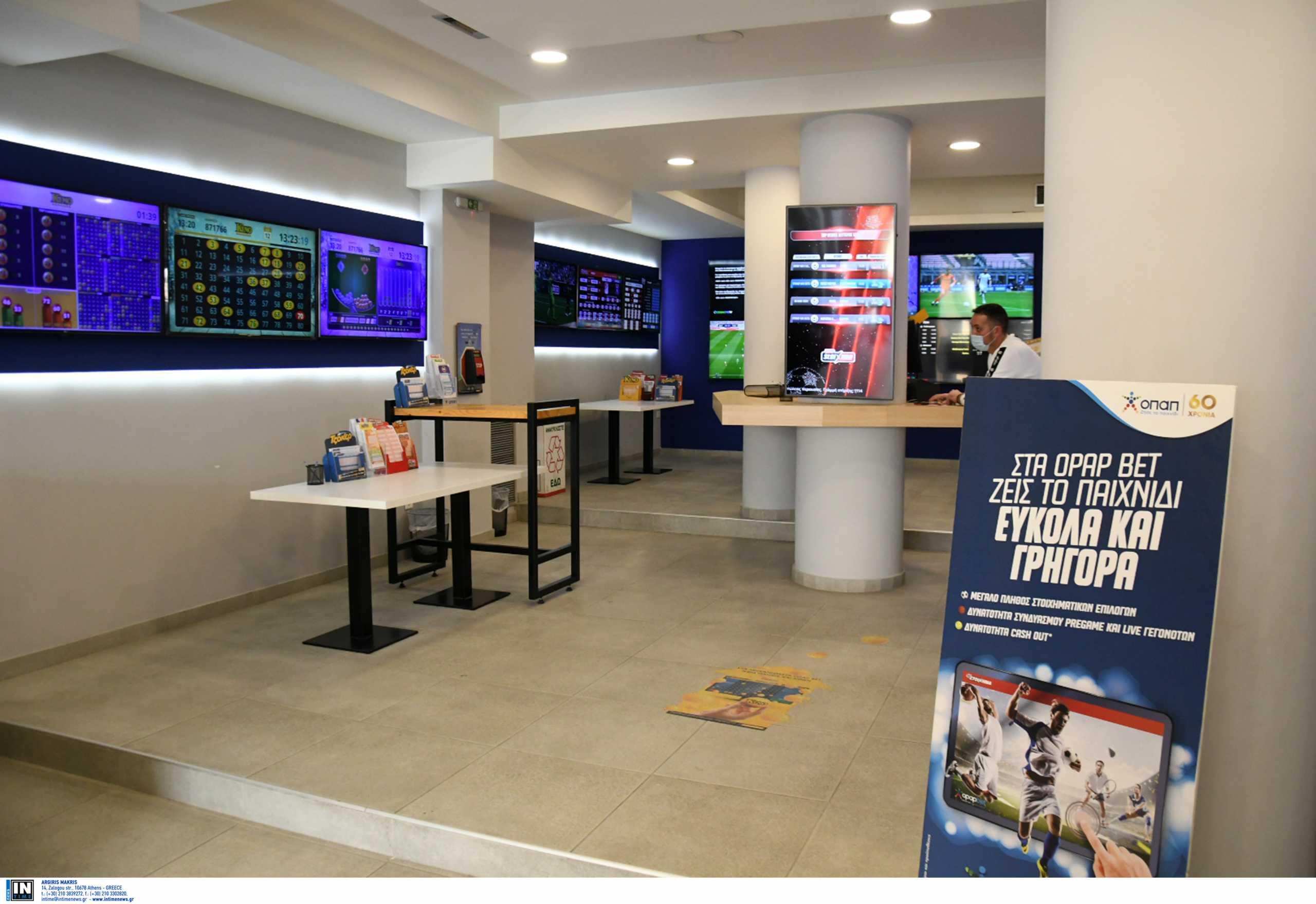 Πώς λειτουργούν τα καταστήματα ΟΠΑΠ τη Μεγάλη Εβδομάδα και τι αλλάζει στις κληρώσεις