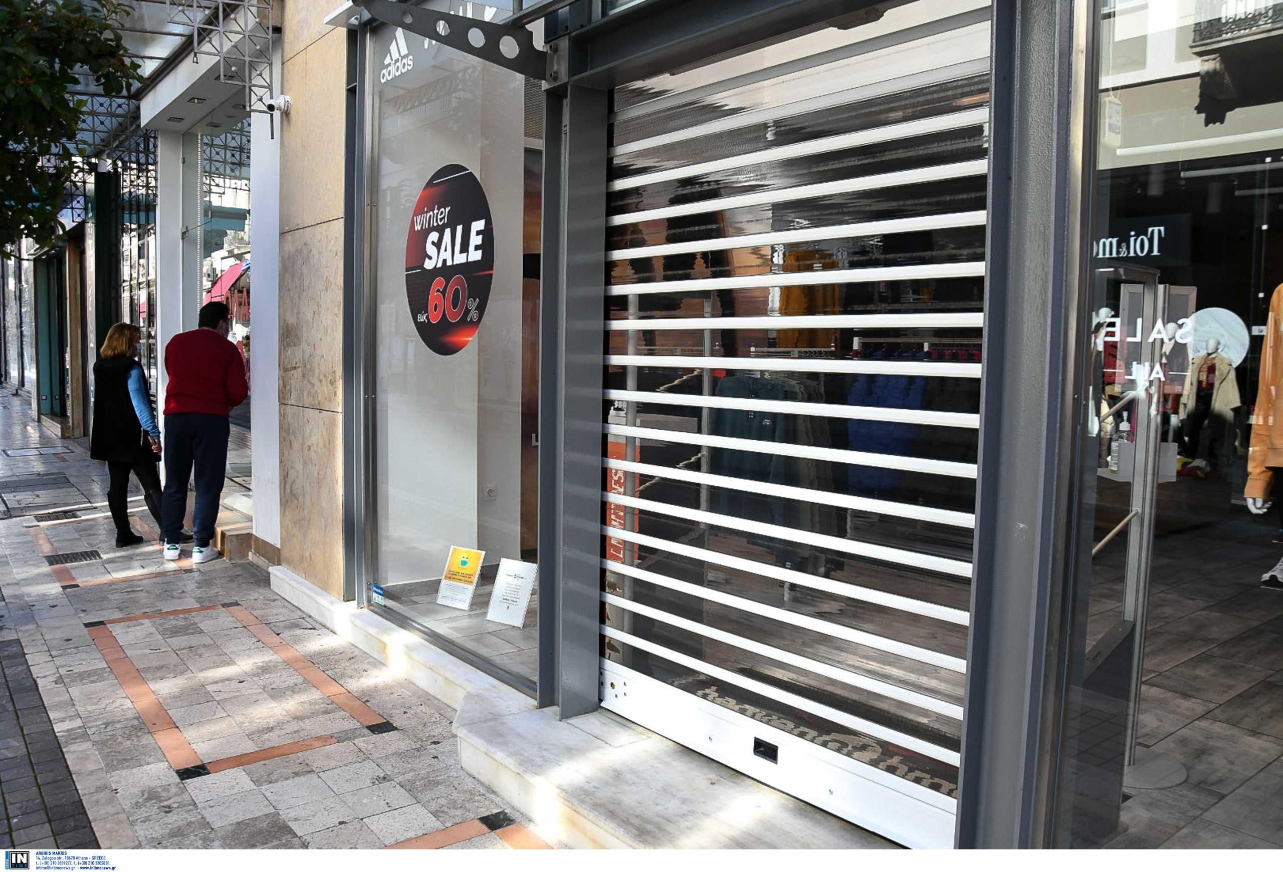 Lockdown: Το παρασκήνιο για το έκτακτο επίδομα στα καταστήματα που δεν ανοίγουν