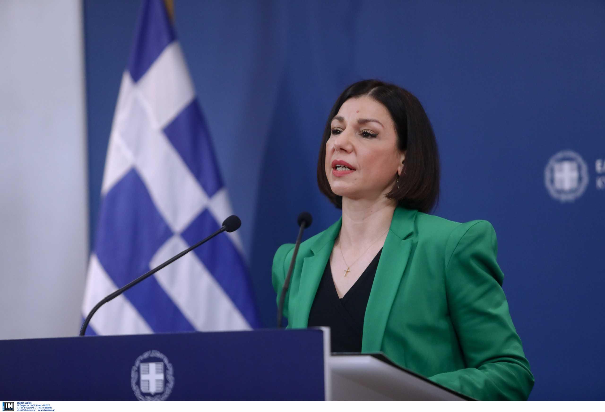 Αριστοτελία Πελώνη: Ο ΣΥΡΙΖΑ υπονομεύει κάθε προσπάθεια – Ήταν και είναι μια φωνή μιζέριας