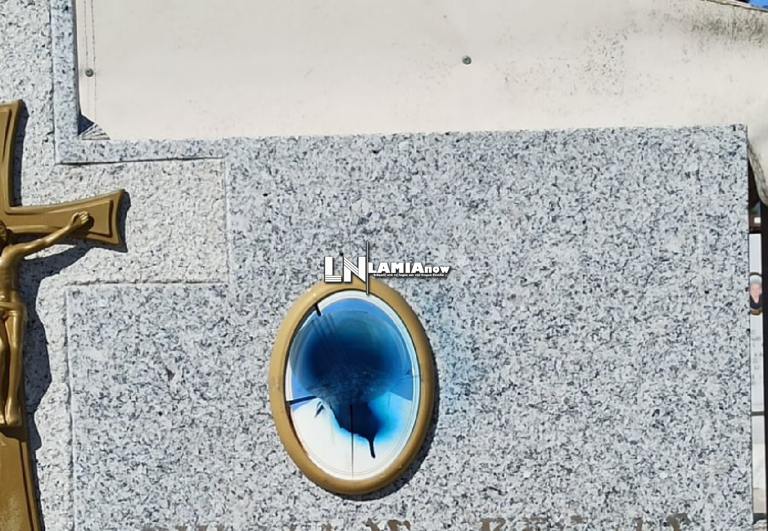 Λαμία: Εικόνες που προκαλούν οργή στο νεκροταφείο της Ανθήλης – Το αρρωστημένο χτύπημα (pics)
