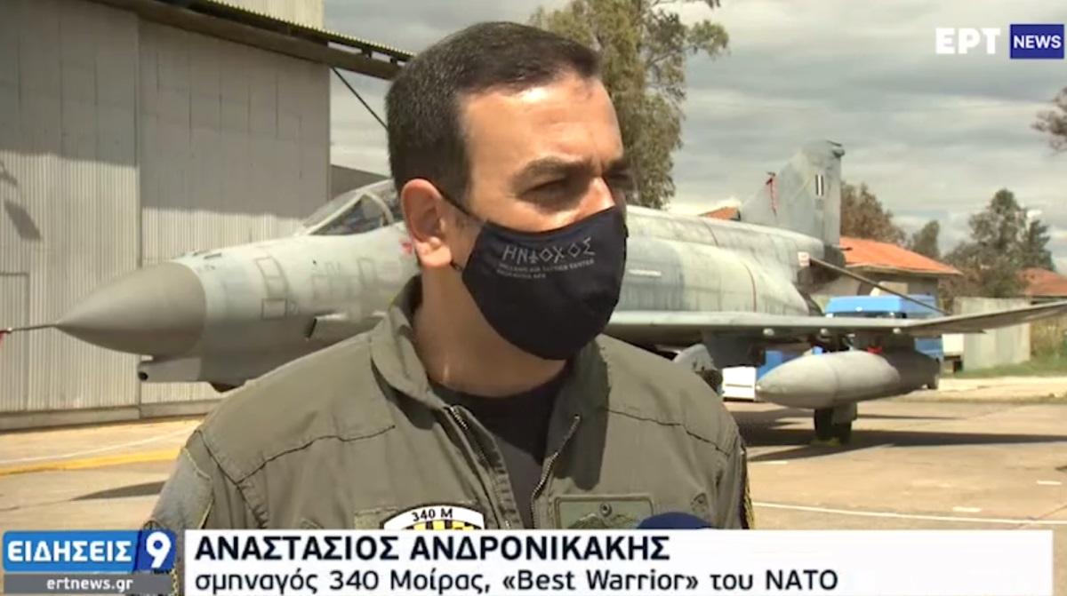 Σμηναγός Ανδρονικάκης: Ο Πιλότος που οι συνάδελφοί του στο ΝΑΤΟ επέλεξαν ως «Best Warrior» [vid]