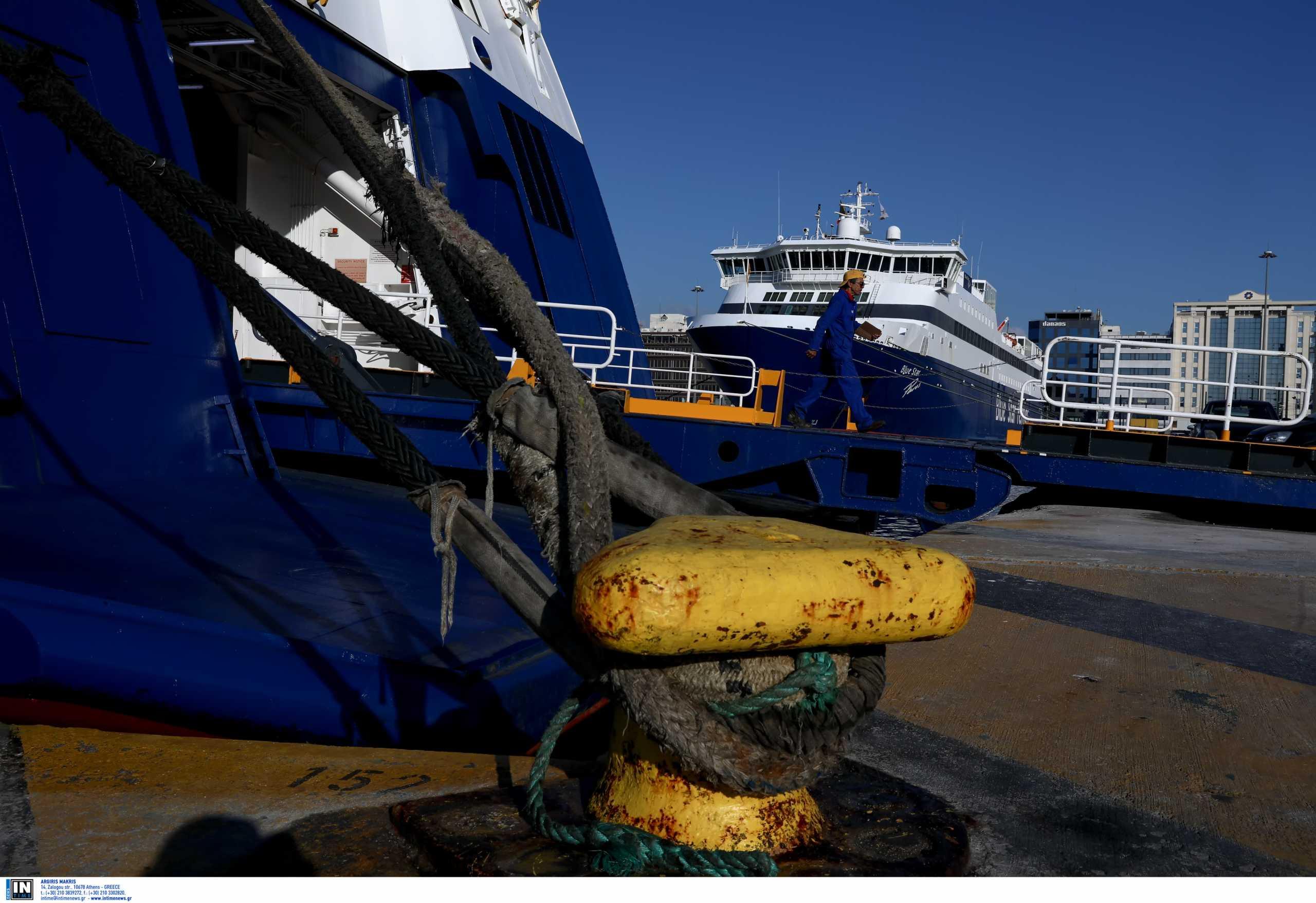 24ωρη απεργία στα πλοία κήρυξε για την Πέμπτη η ΠΕΝΕΝ – Στα δικαστήρια η ΣΕΕΝ για να κηρυχθεί παράνομη