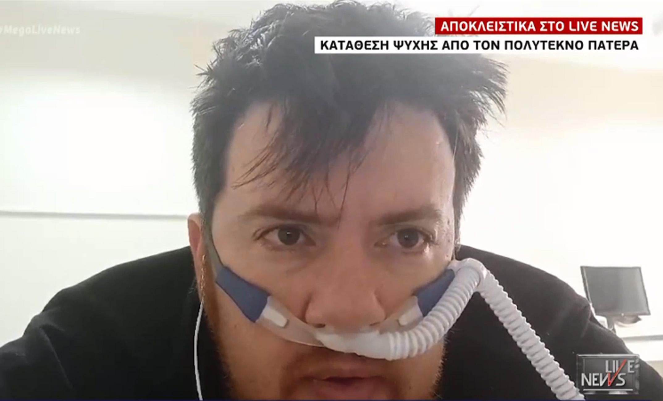 Κορονοϊός: Συγκλονίζει πατέρας 7 παιδιών που δίνει τη μάχη στο νοσοκομείο (video)