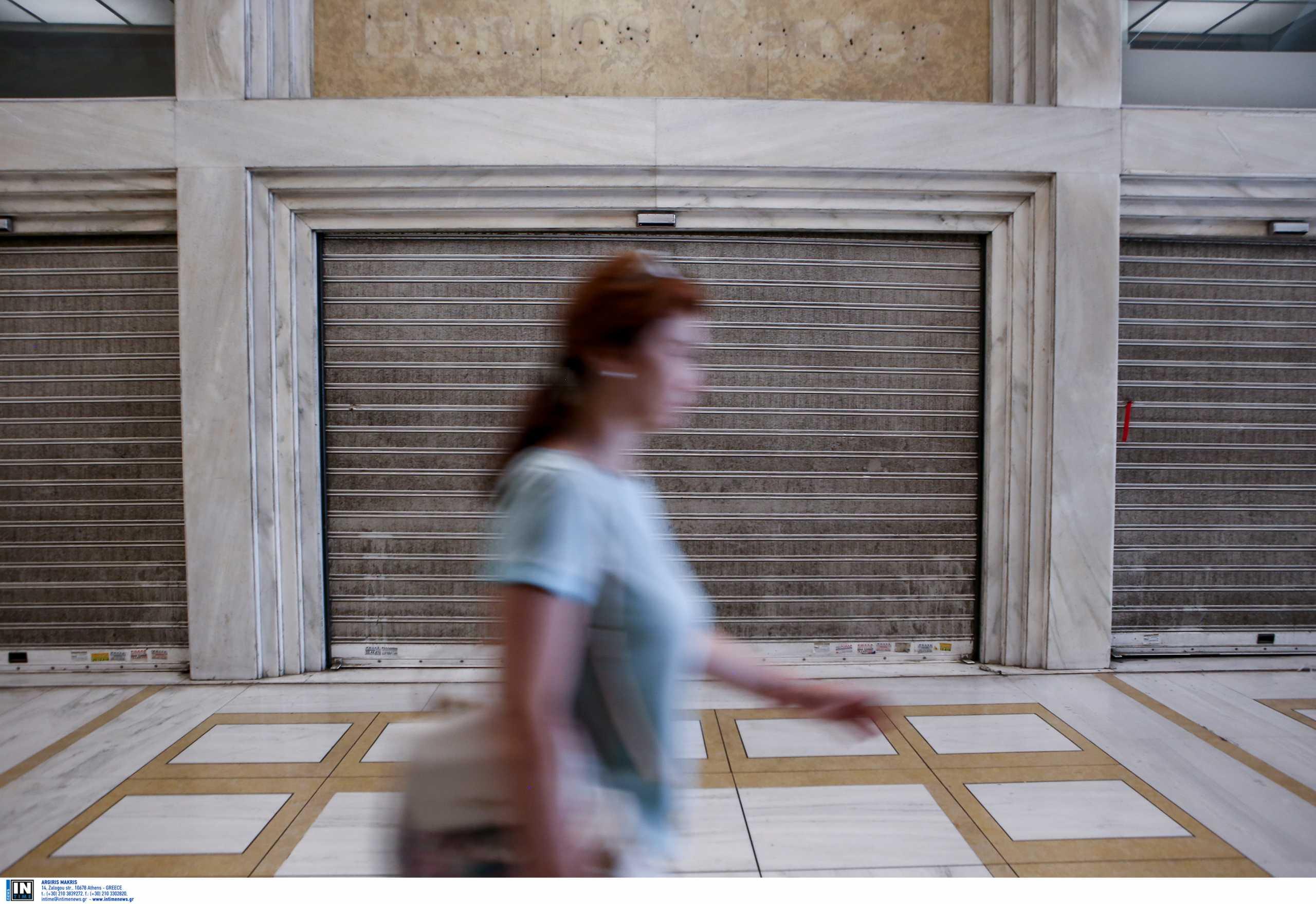 Αρνητικοί οι ειδικοί στο άνοιγμα Mall και Κέντρων Αισθητικής από Δευτέρα