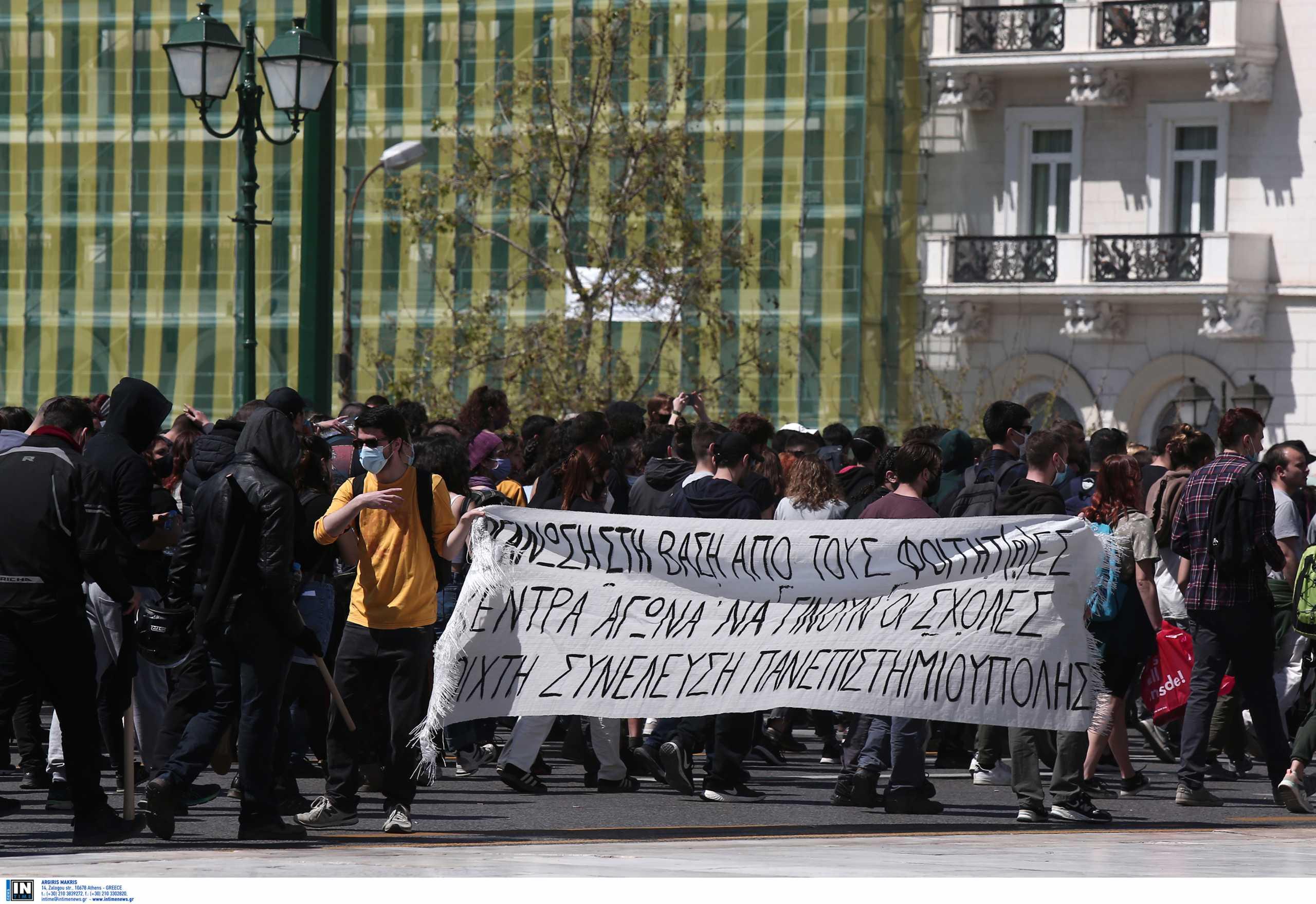 Ένταση στην ΑΣΟΕΕ μετά το πανεκπαιδευτικό συλλαλητήριο (video)