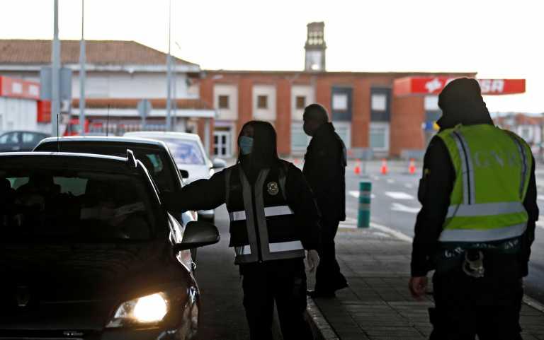 Η Πορτογαλία παρατείνει το κλείσιμο των συνόρων με την Ισπανία έως τις 15 Απριλίου