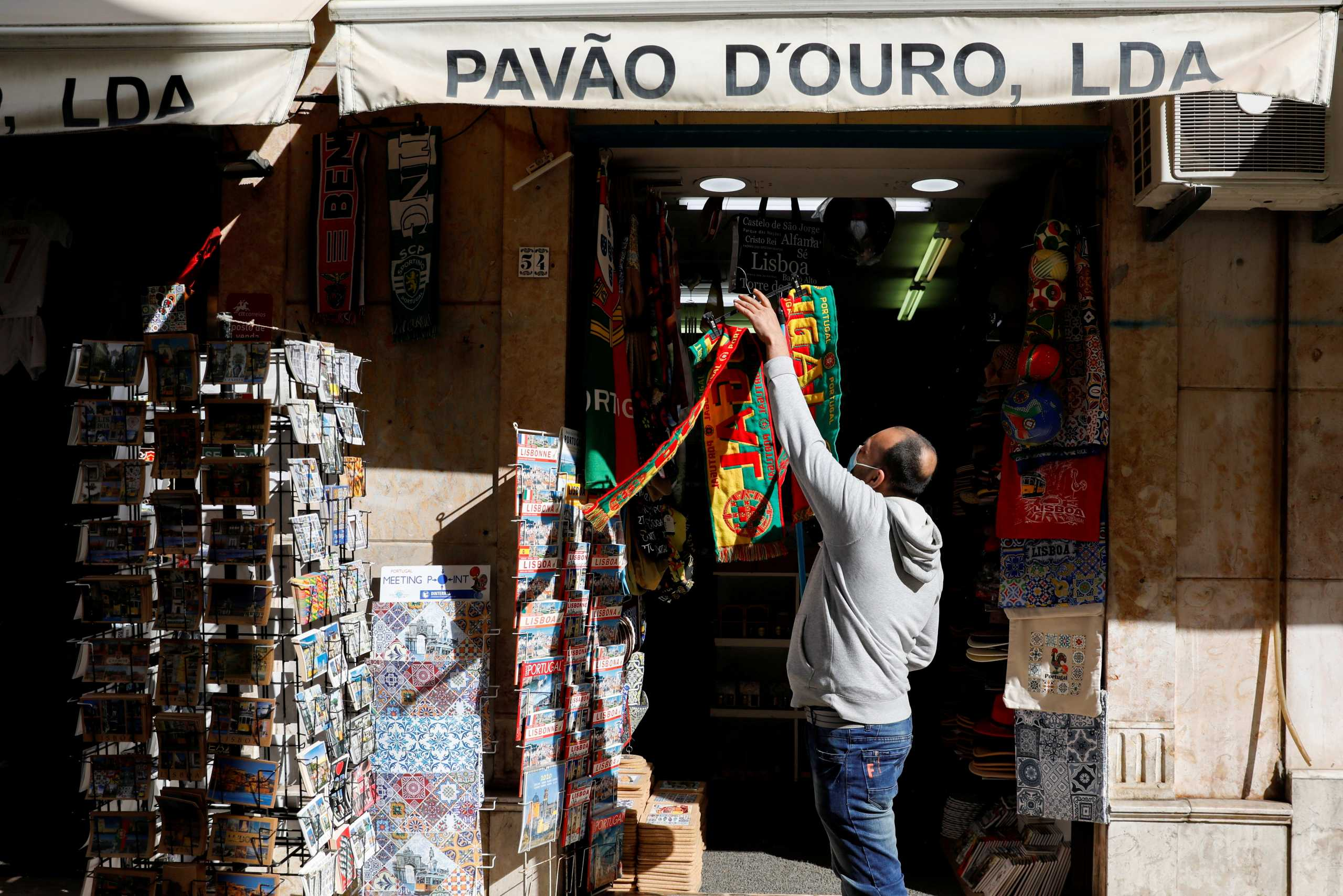 Κορονοϊός – Πορτογαλία: Τη Δευτέρα αρχίζει η τρίτη φάση χαλάρωσης των μέτρων