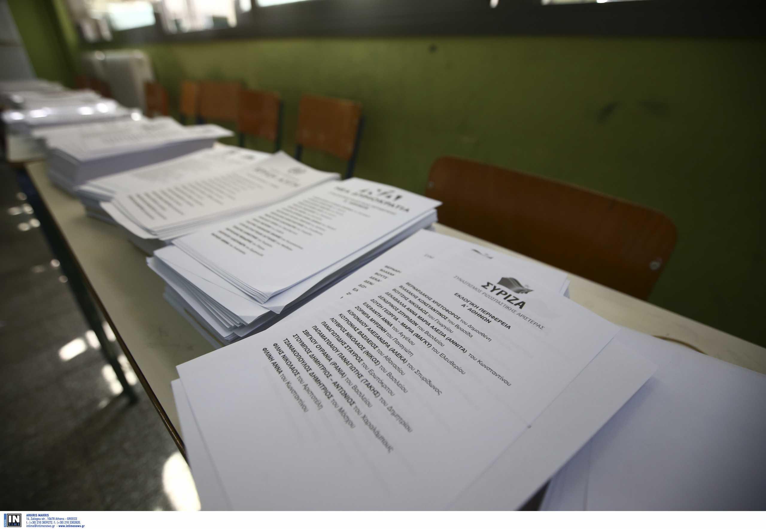 Βορίδης για ψήφο αποδήμων: Καταργούνται περιορισμοί