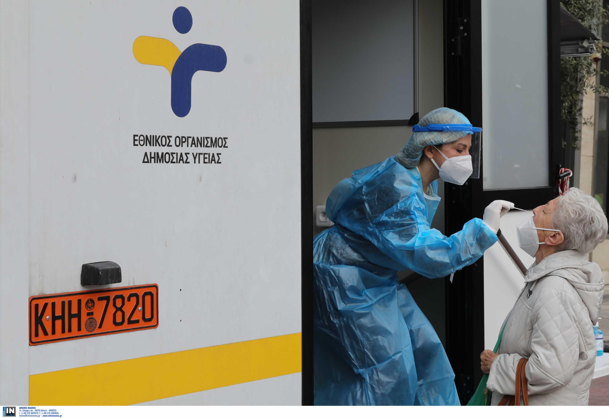 Rapid test: Πόσα κρούσματα ανίχνευσε ο ΕΟΔΥ σε 55 περιοχές