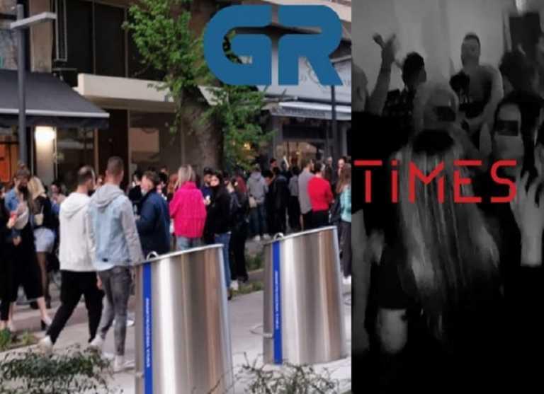 Κορονο-πάρτι παντού στη Θεσσαλονίκη και εικόνες που εξοργίζουν – Και σε κλειστούς χώρους (video)
