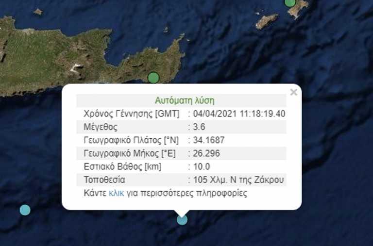 Σεισμός 3,6 ρίχτερ στη νότια Κρήτη