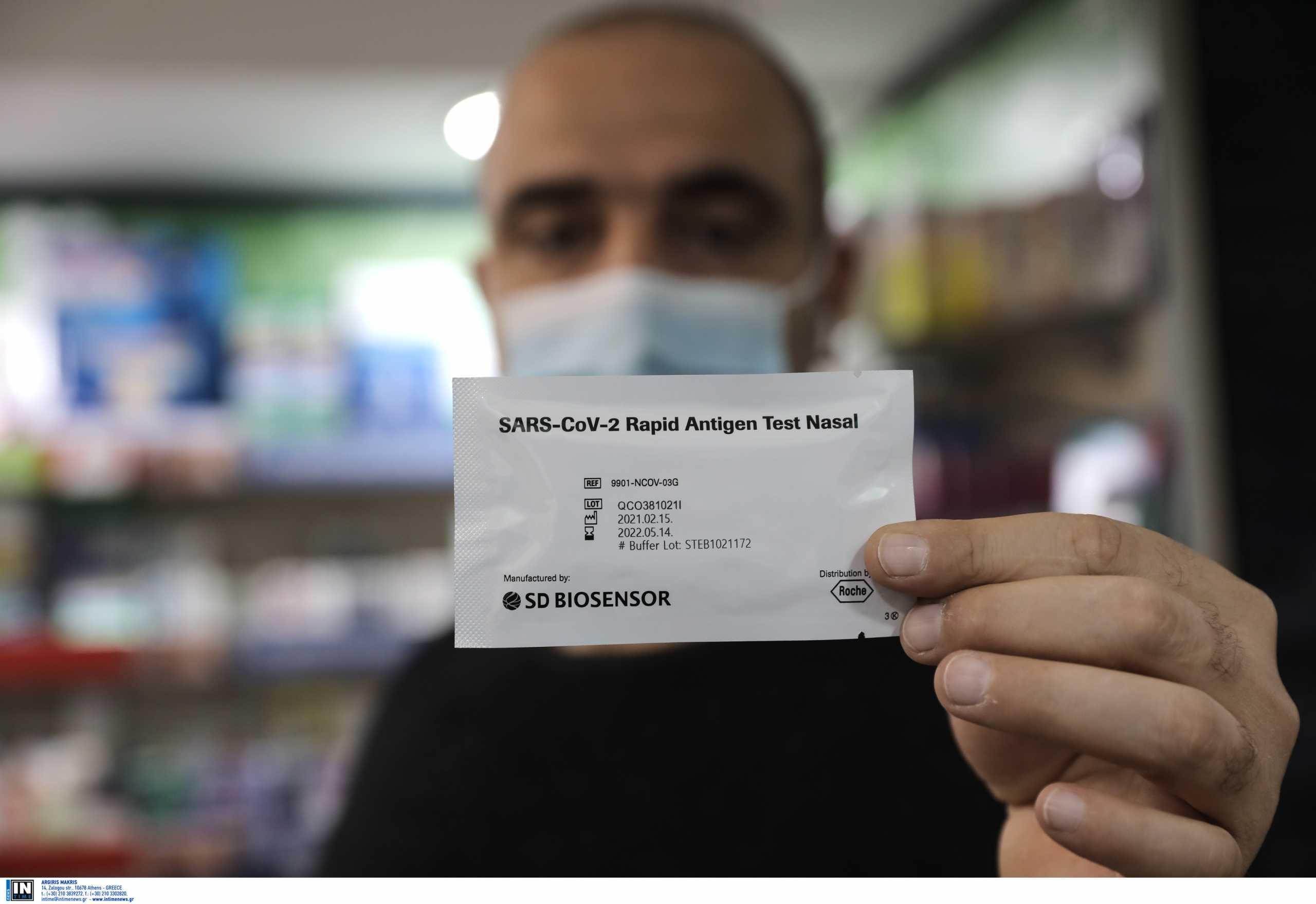 Γεραπετρίτης: Από την Πέμπτη self test σε 900.000 εργαζόμενους