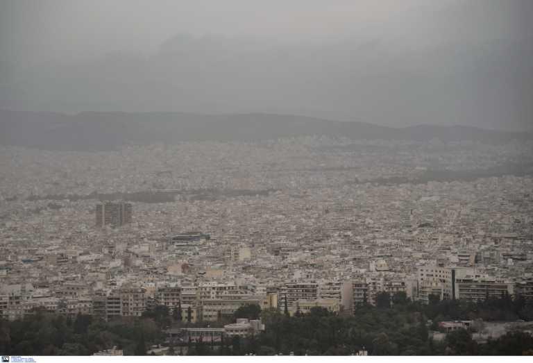 Καιρός: Η σκόνη επιστρέφει – Ισχυροί άνεμοι και λασποβροχές
