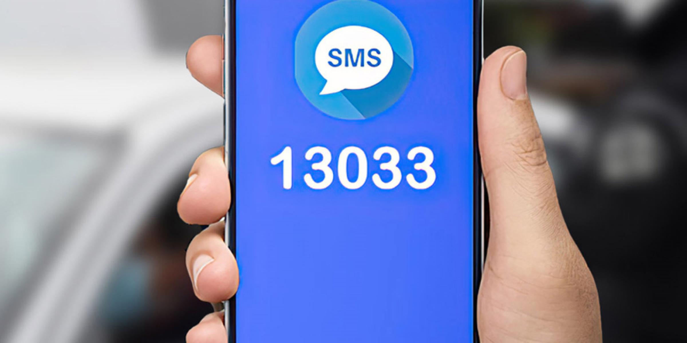 Γεραπετρίτης στο «Live News»: Πότε θα καταργηθεί το sms στο 13033
