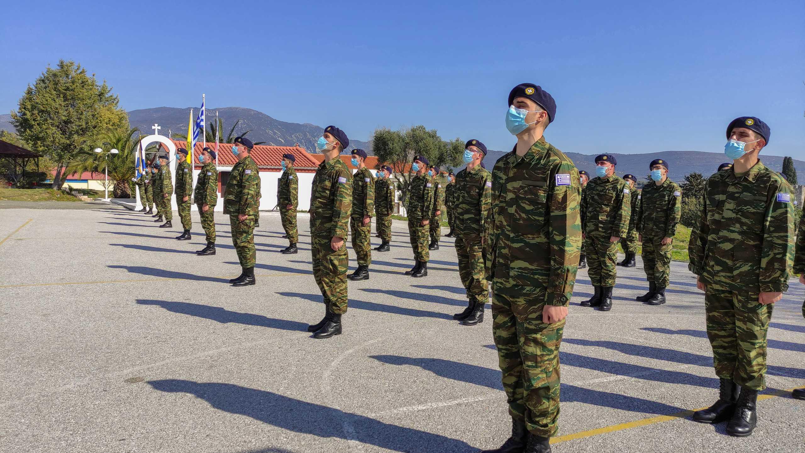 Στρατός Ξηράς: Με μοριακό τεστ Covid-19 θα γίνει η κατάταξη οπλιτών της 2021 Γ' ΕΣΣΟ