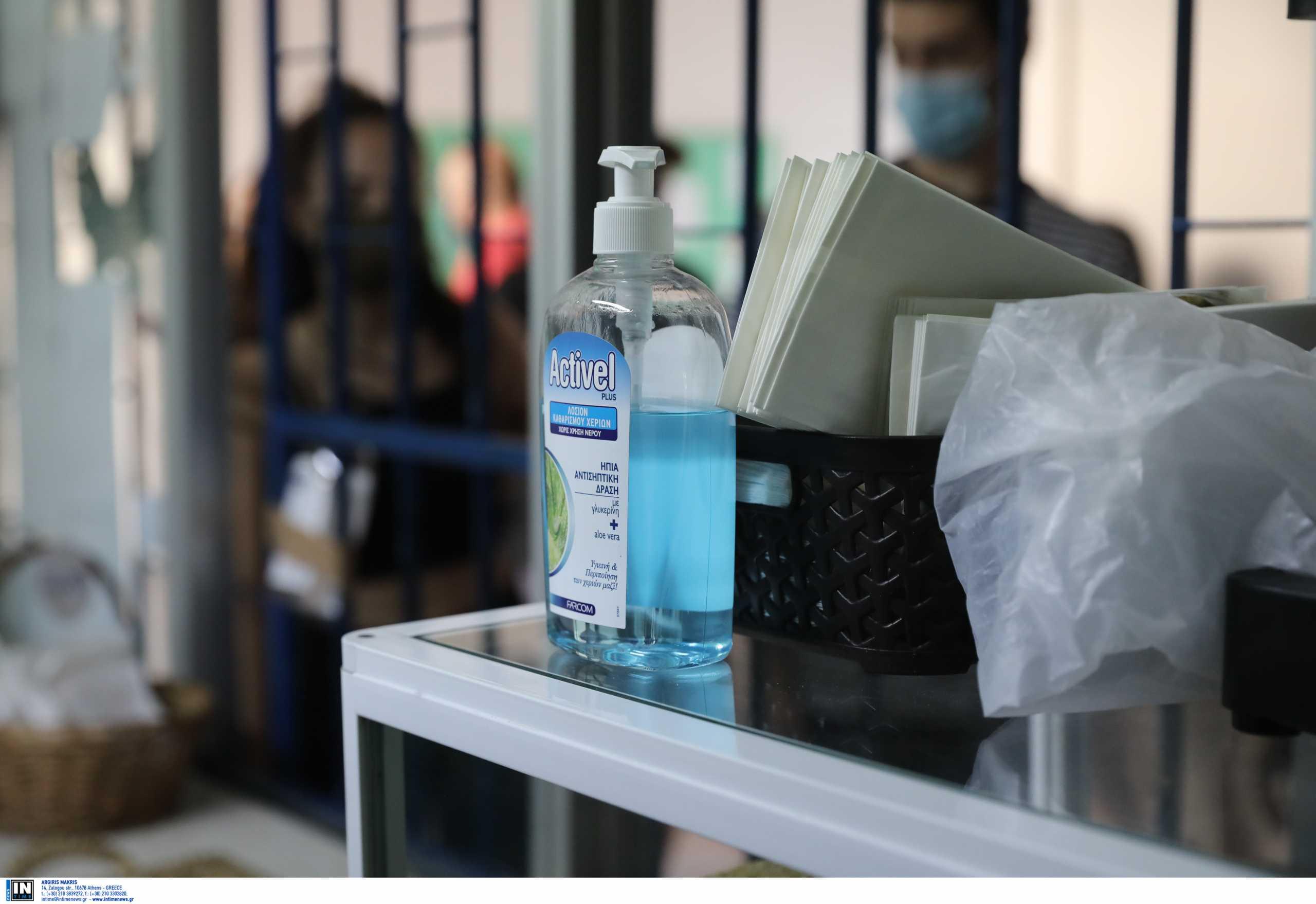Ηράκλειο Κρήτης: Εξώδικα σε διευθυντές σχολείων από γονείς αρνητές των self test