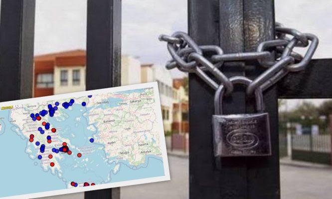 Κορονοϊός: 160 σχολεία με κρούσματα σε όλη τη χώρα – Διπλασιάστηκαν σε 3 μέρες