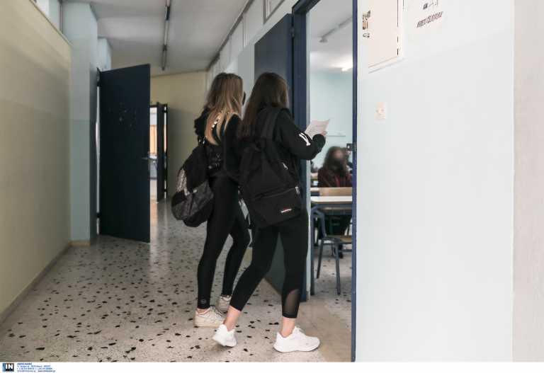 Ανοιγμα σχολείων στις 10 Μαϊου – Μέχρι πότε παρατείνεται η σχολική χρονιά