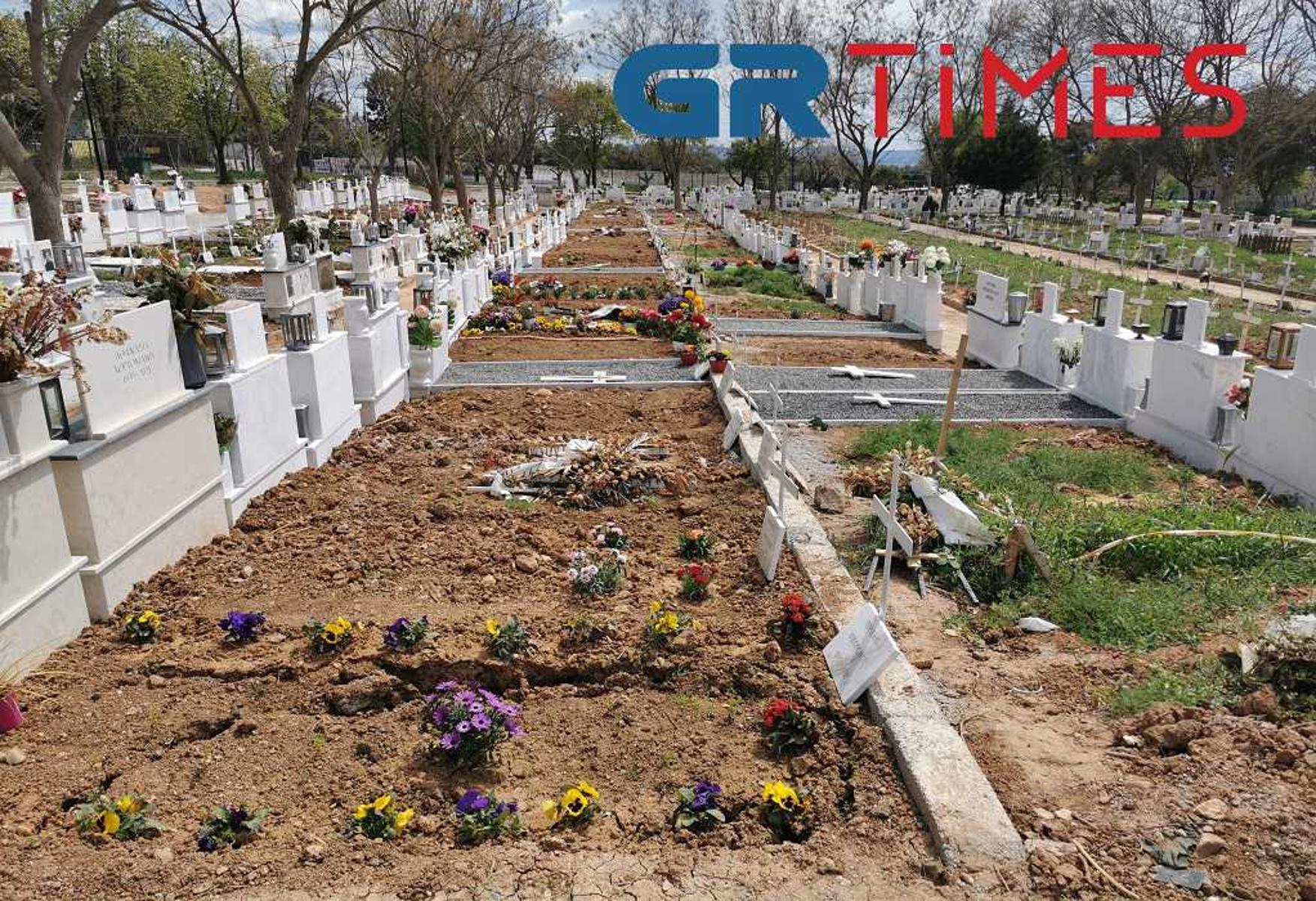 Κορονοϊός: Σκηνικό πολέμου στα νεκροταφεία της Θεσσαλονίκης – Περίπου 700 νεκροί από την πανδημία