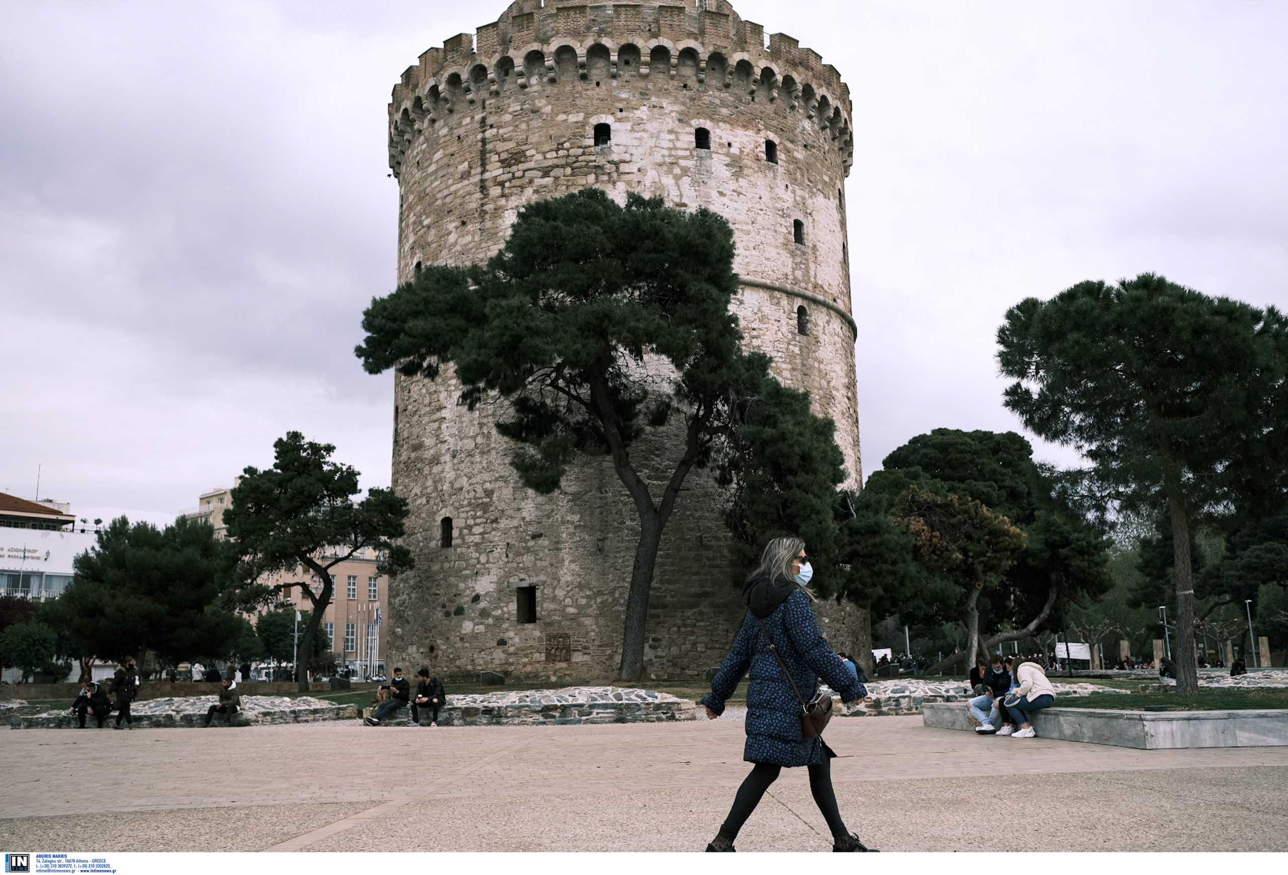 λύματα Θεσσαλονίκη