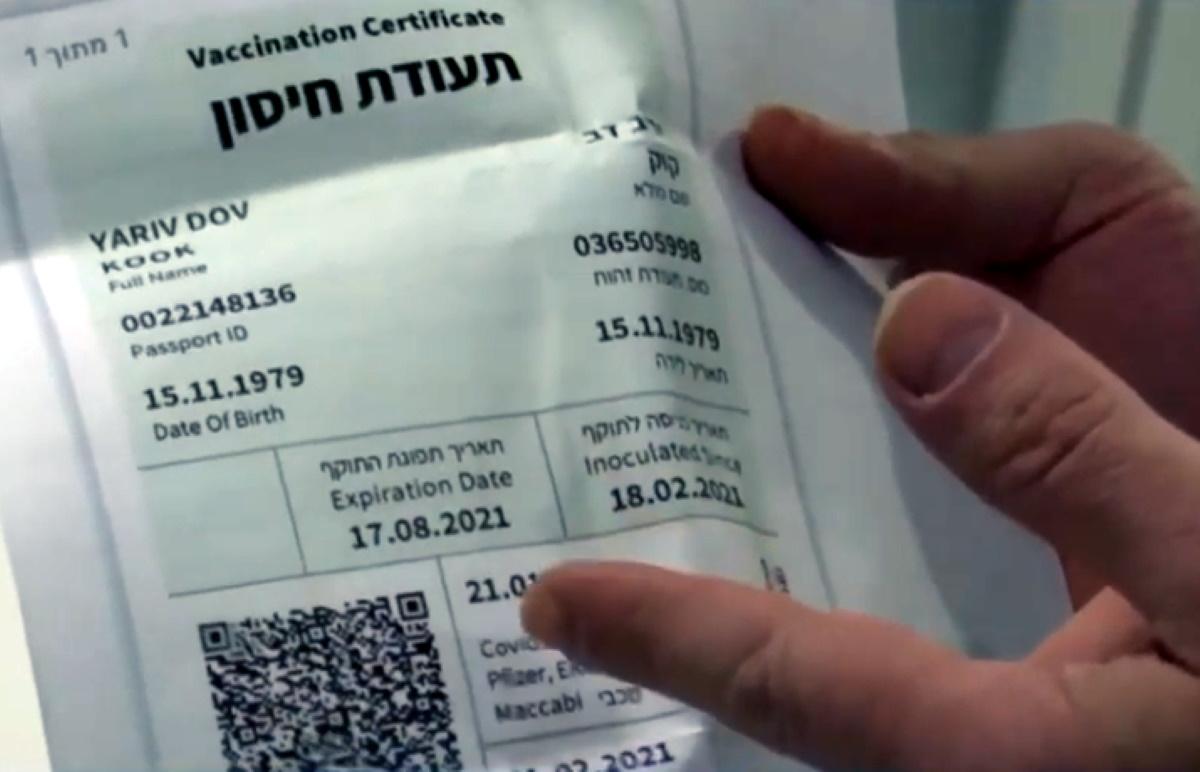 Έφτασαν: Στην Ελλάδα με τα πιστοποιητικά στα χέρια οι πρώτοι Ισραηλινοί τουρίστες