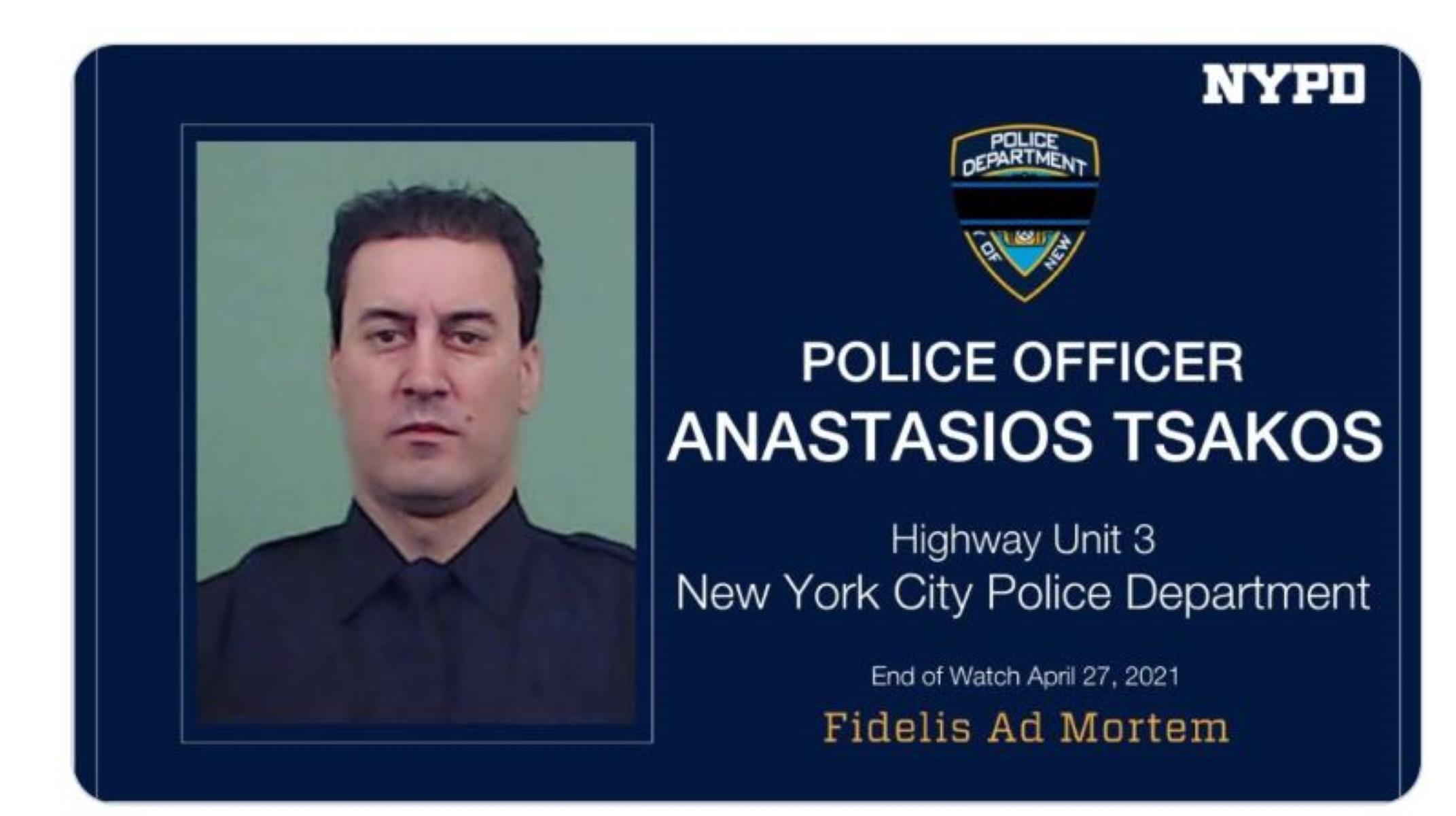 Τραγικός θάνατος Έλληνα αστυνομικού στη Νέα Υόρκη (video)