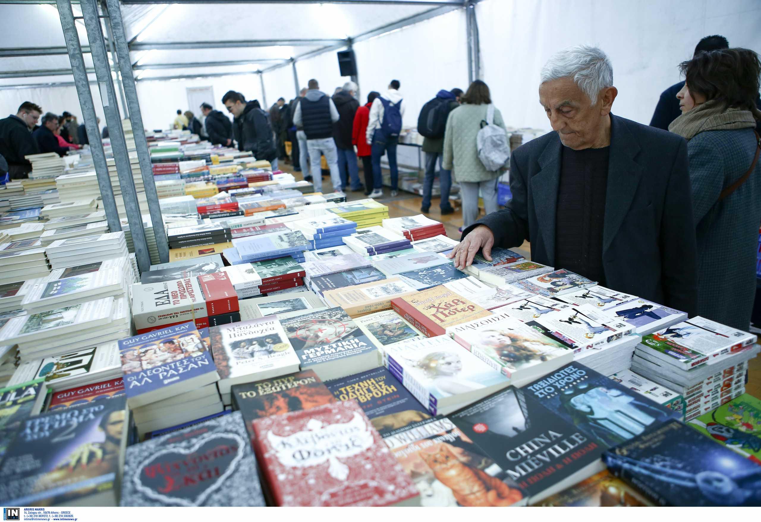 Voucher €20 σε ανέργους ως 24 ετών για βιβλία από Υπουργείο Πολιτισμού και ΟΑΕΔ
