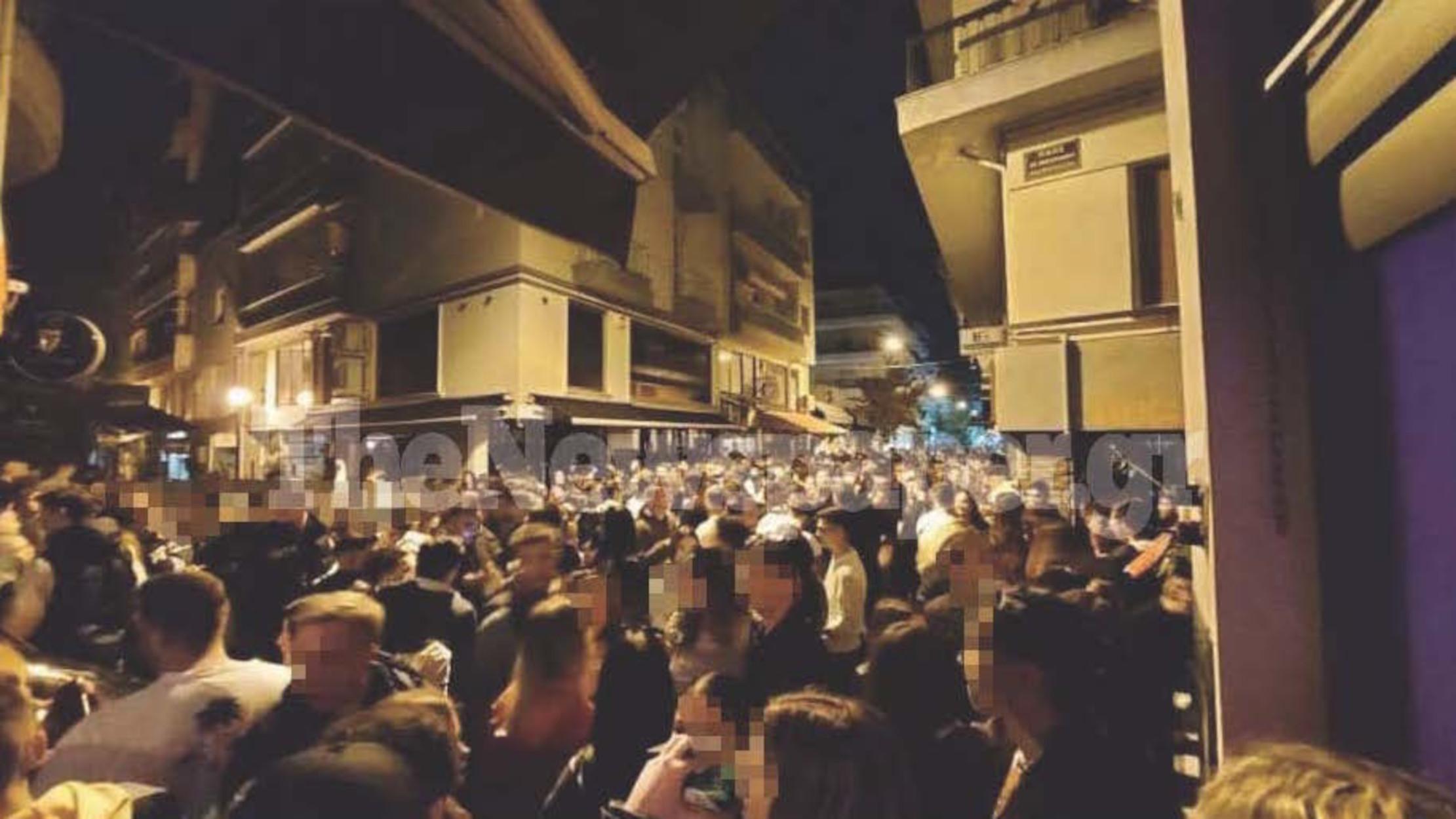 Βόλος: Νέο κορονοπάρτι με πάνω από 100 άτομα στο κέντρο της πόλης (pic)